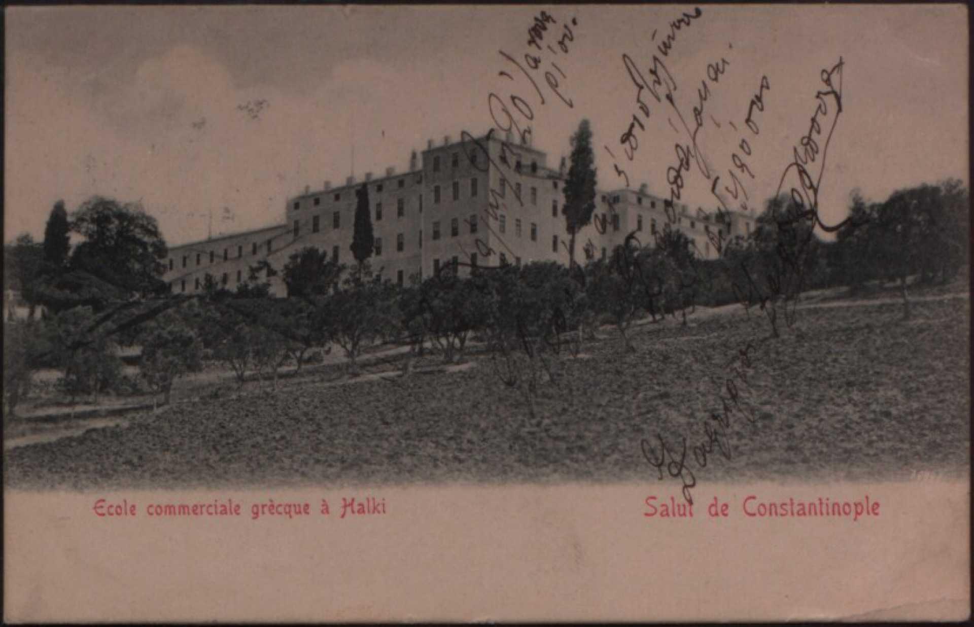 Ecole commerciale grecque a Halki