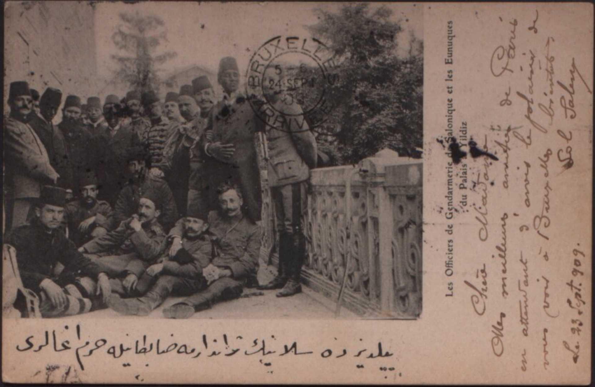 Les Officiers de Gendarmerie de Salonique et les Eunuques du Palais a Yildiz