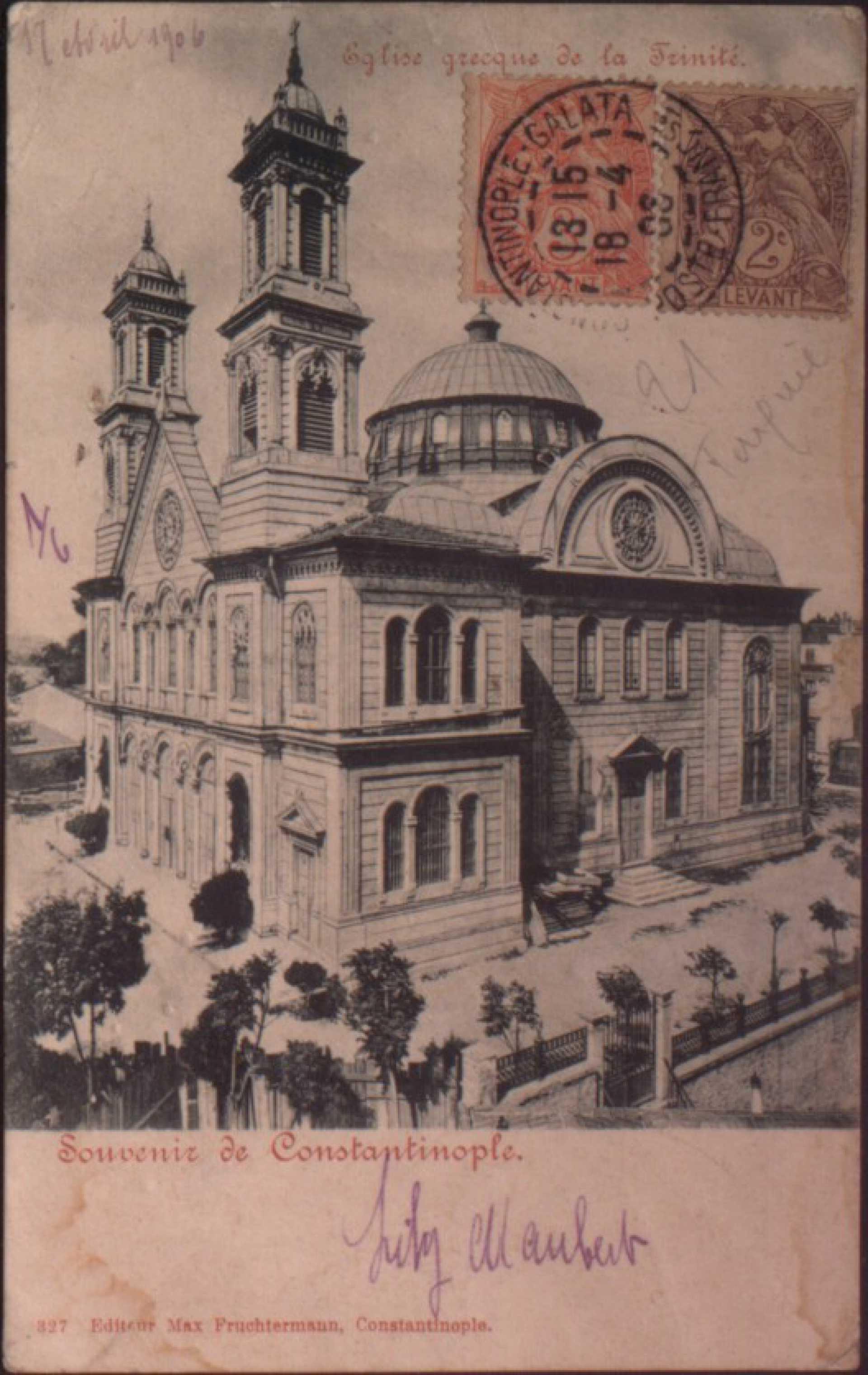 Eglise grecque de la Trinite