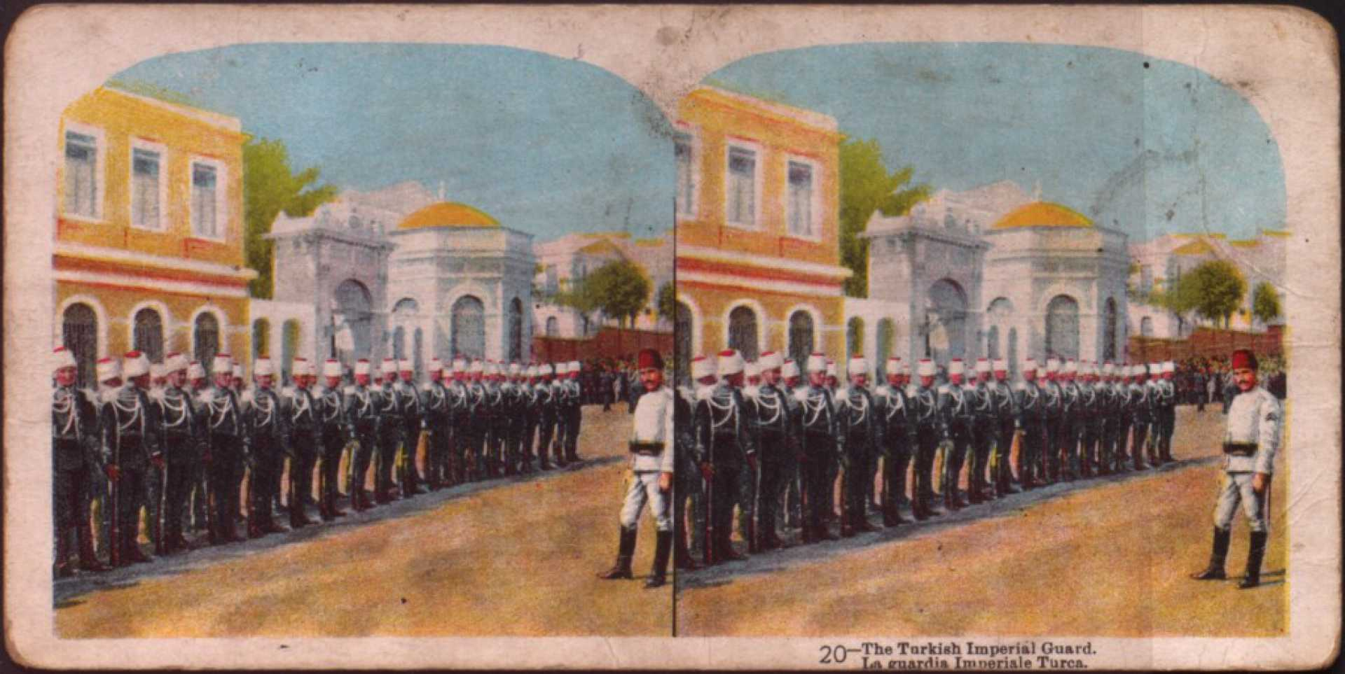 The Turkish Imperial Guard.