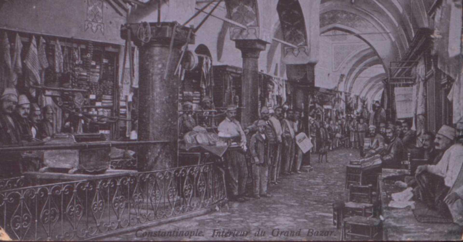 Interieur du Grand Bazar