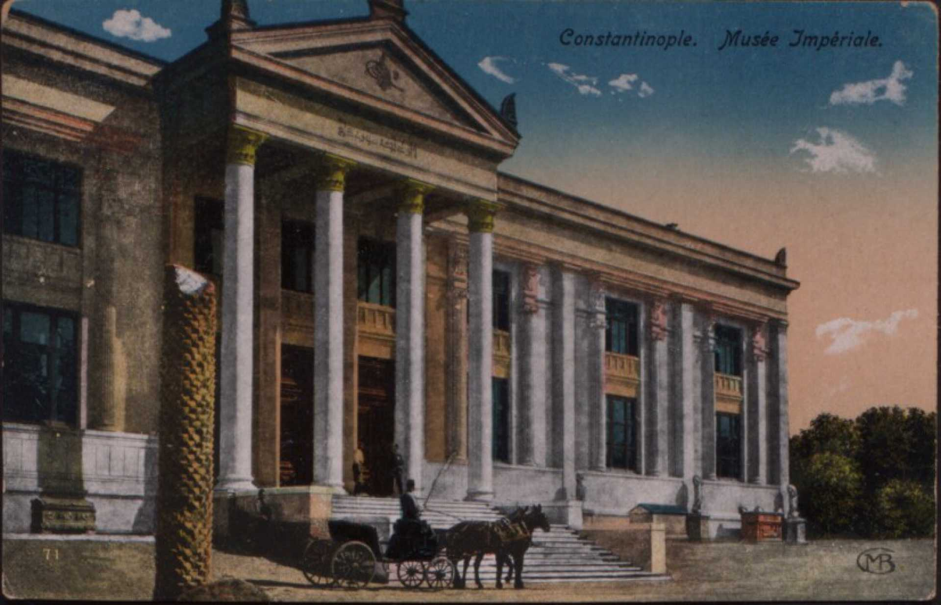 Musee Imperiale