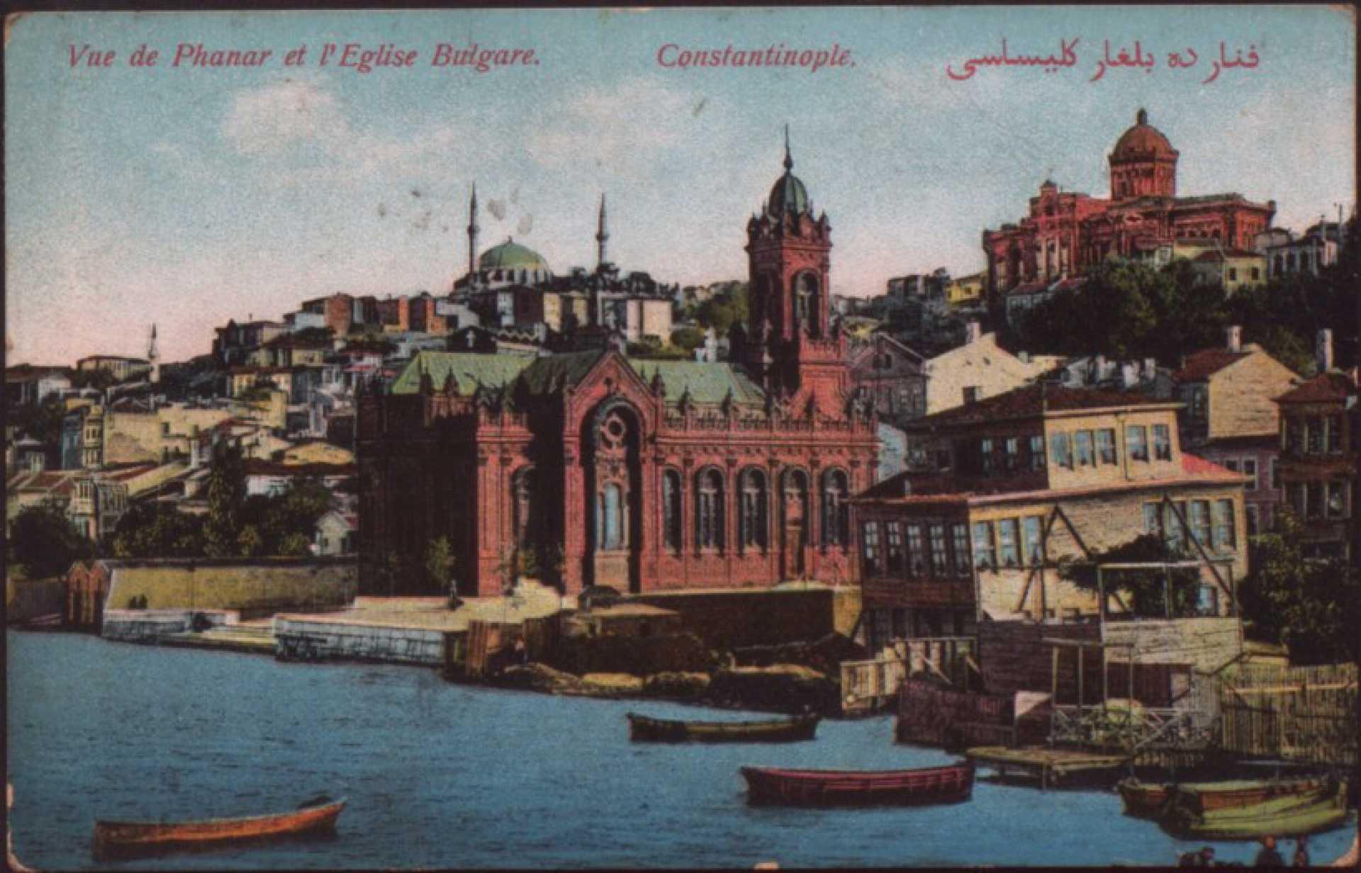 Vue de Phanar et l'Eglise Bulgare