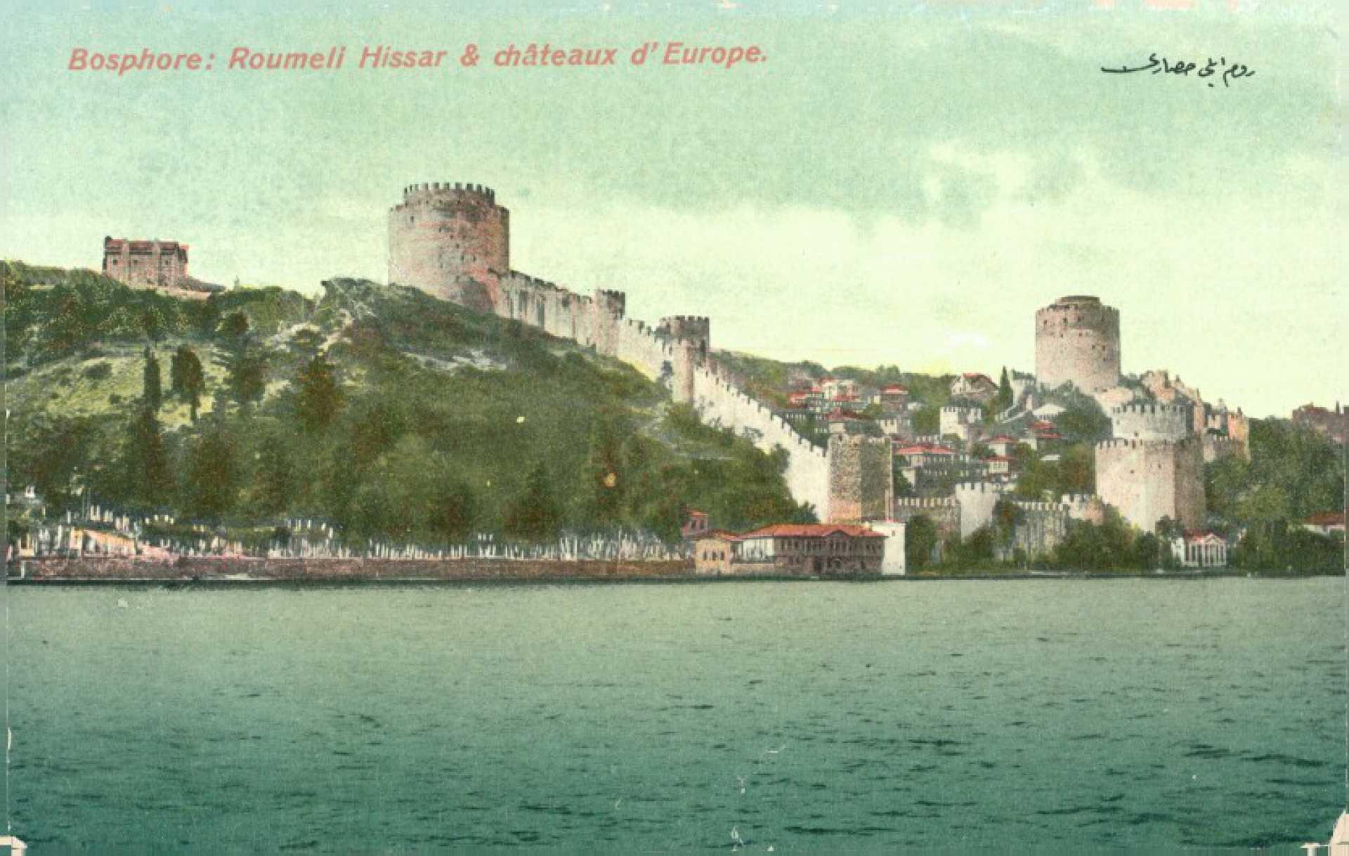 Bosphore: Roumeli Hissar & chateaux d'Europe