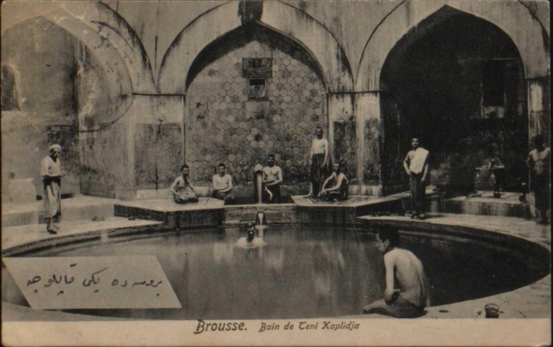 Brousse Bain de Ceni Kaplidja