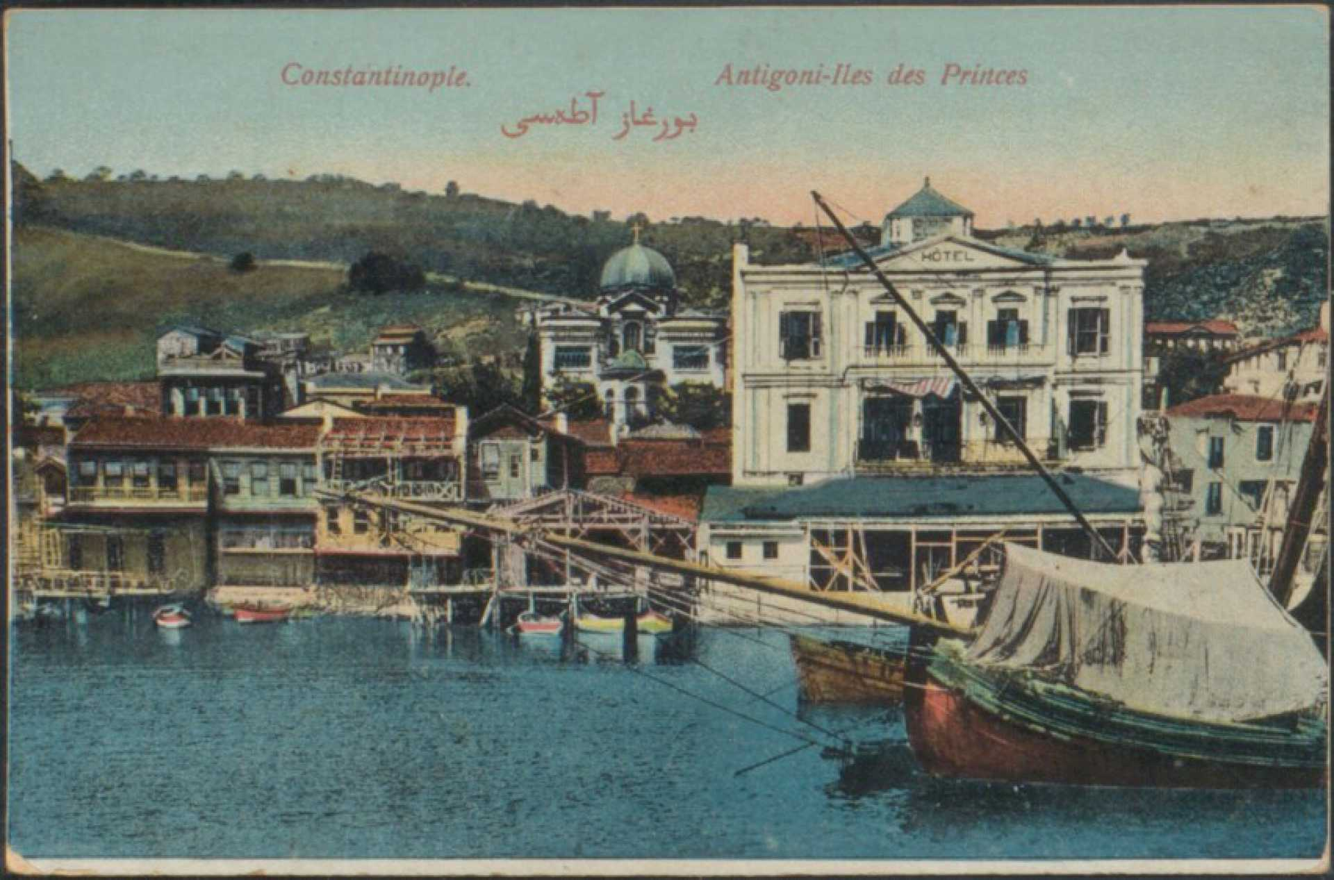 Antigoni-Illes des Princes