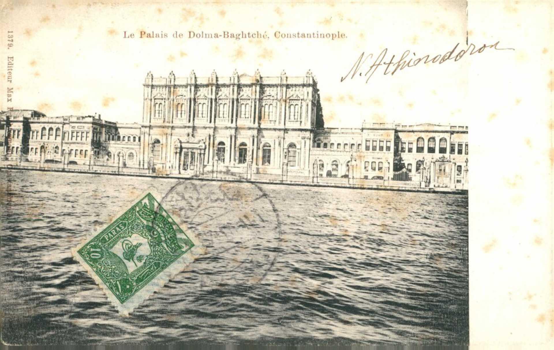 Le Palais de Dolma-Baghche