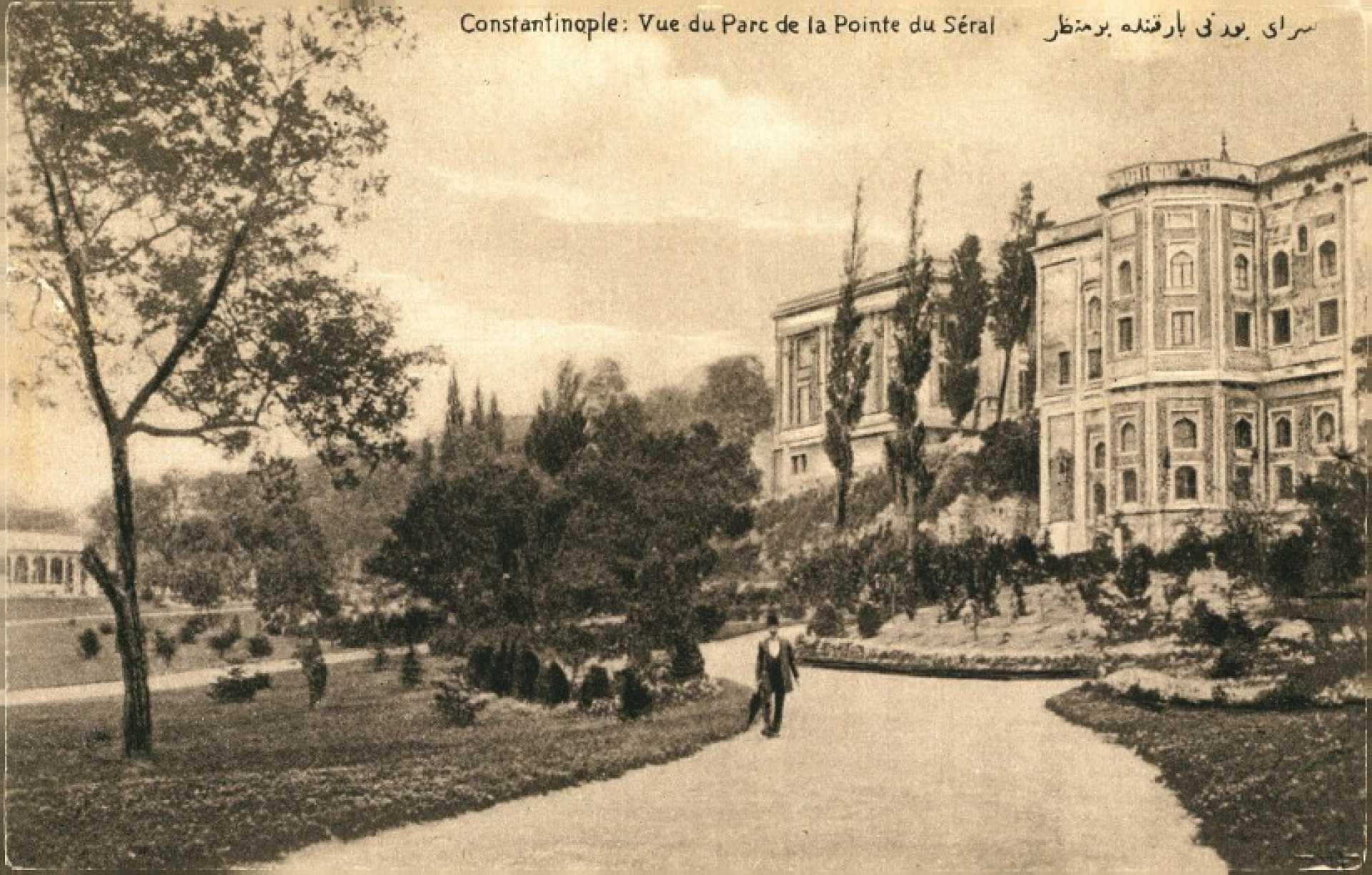 Vue du parc de la Pointe du Seral
