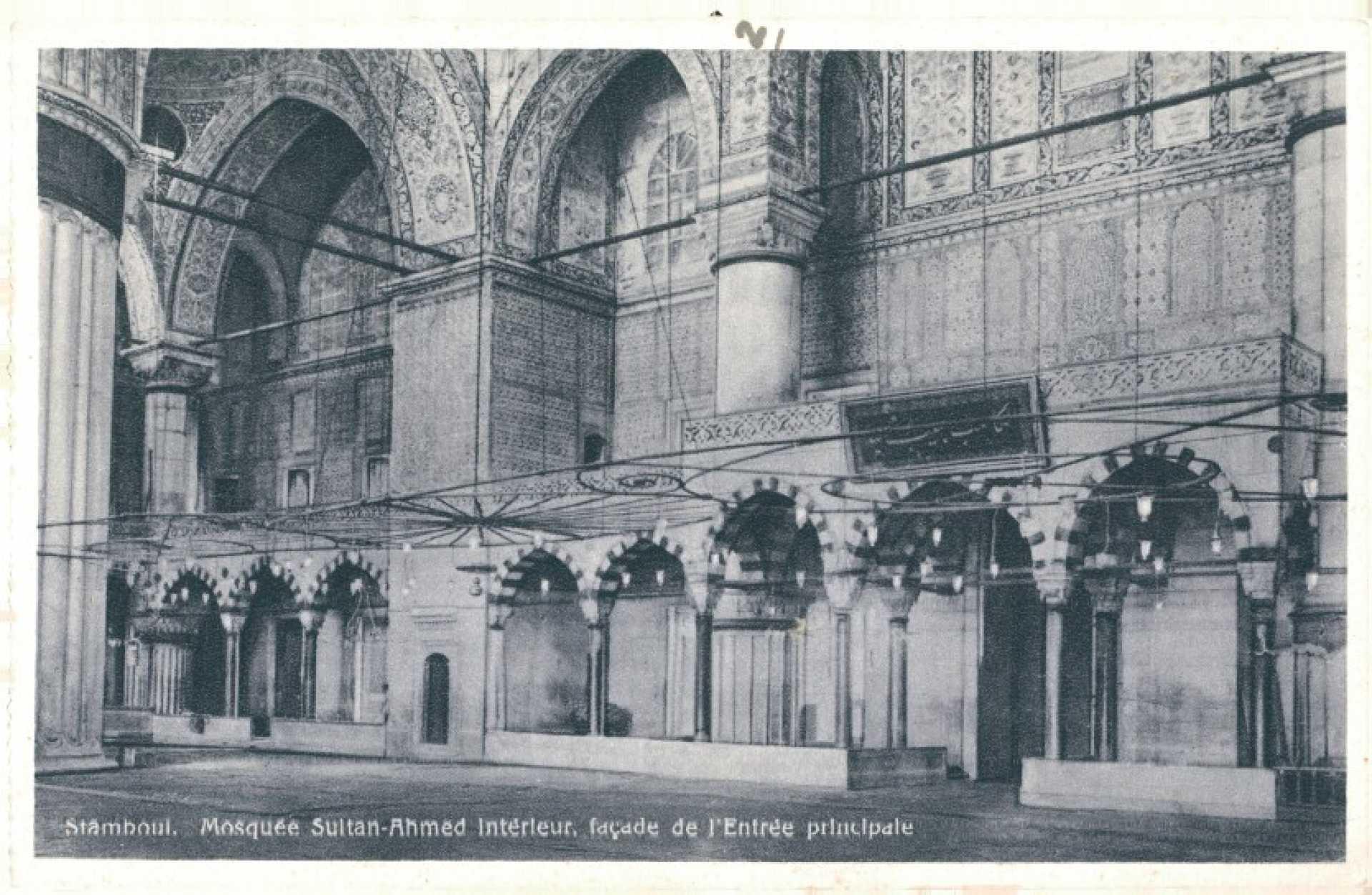 Mosquee Sultan Ahmed Interleur. facade de l'Entree principale