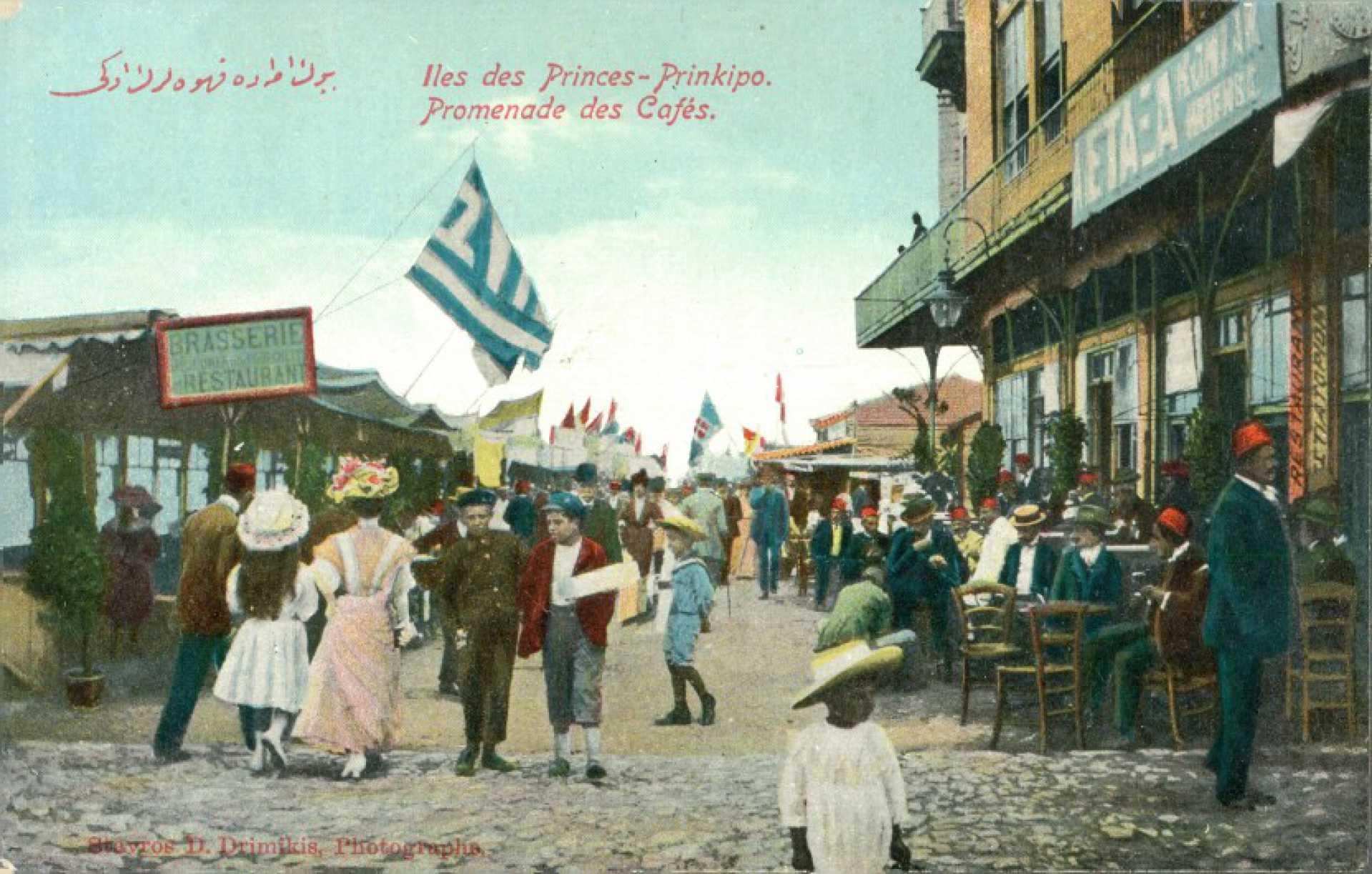 Iles des Princes – Prinkipo. Promenade des Cafes