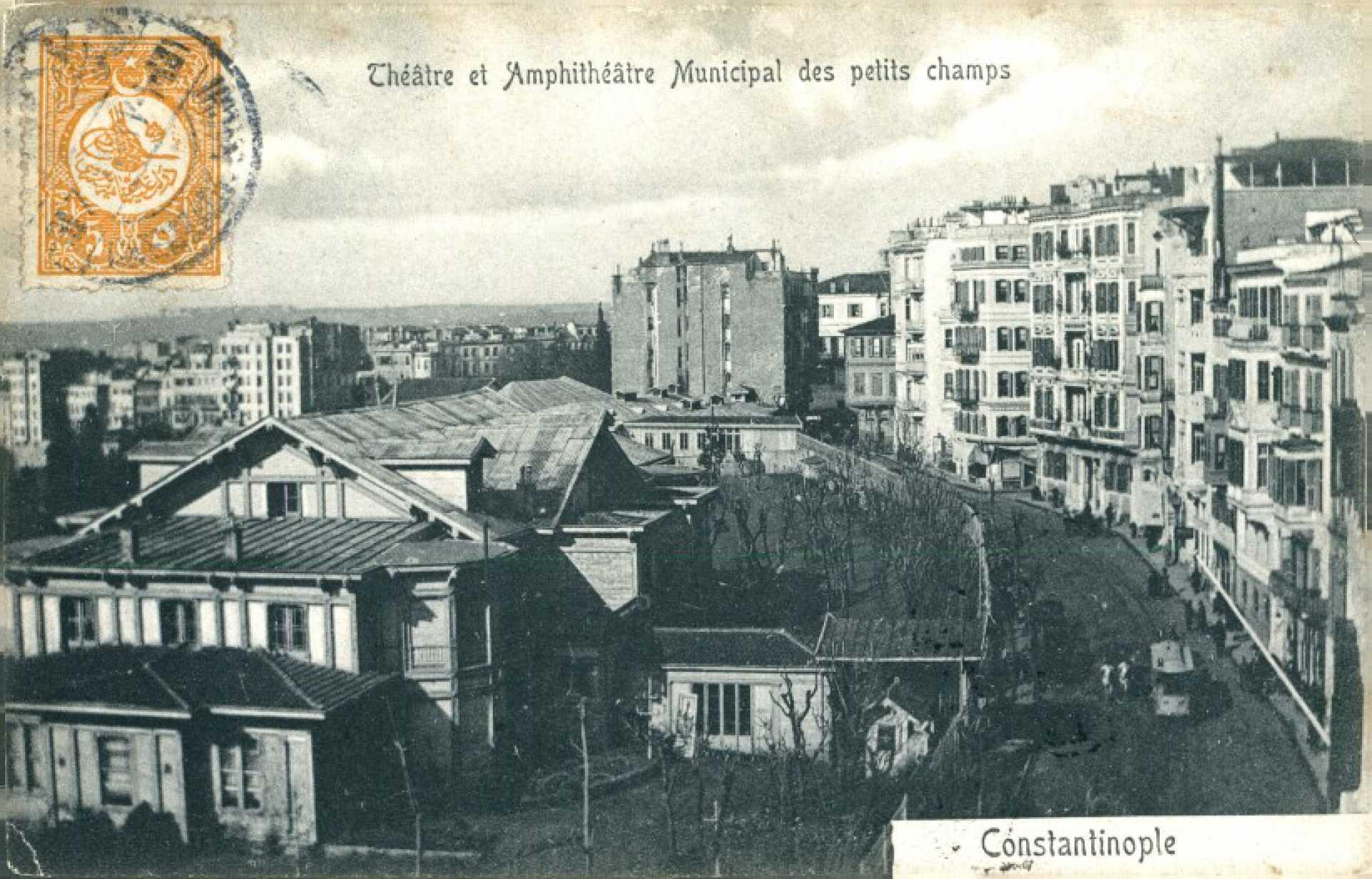 Theatre et Amphitheatre Municipal des petits Champs