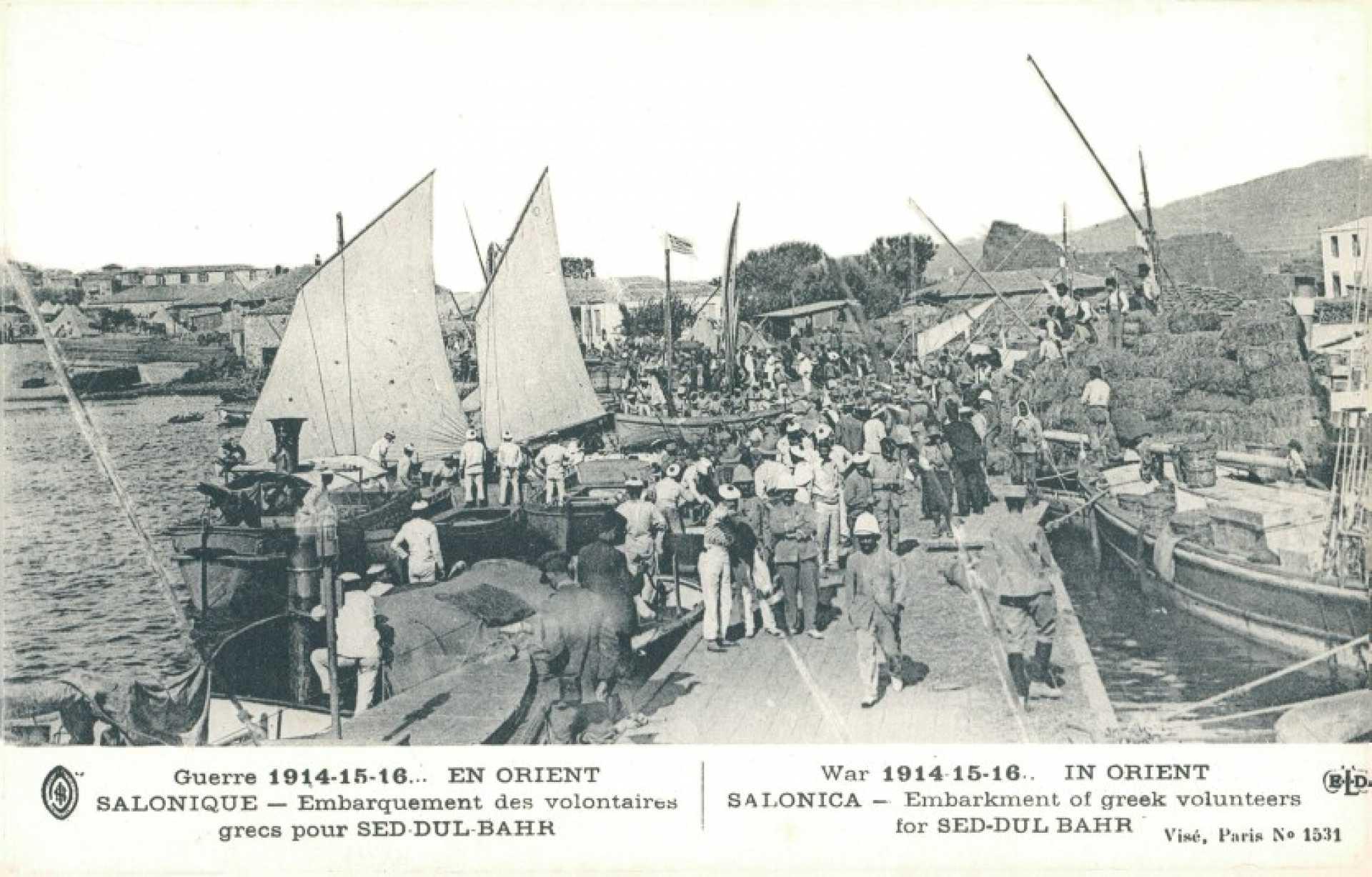 Guerre 1914-15-16… En orient Salonique – Embarquement des volontaires grecs pour Sed-Dul-Bahr