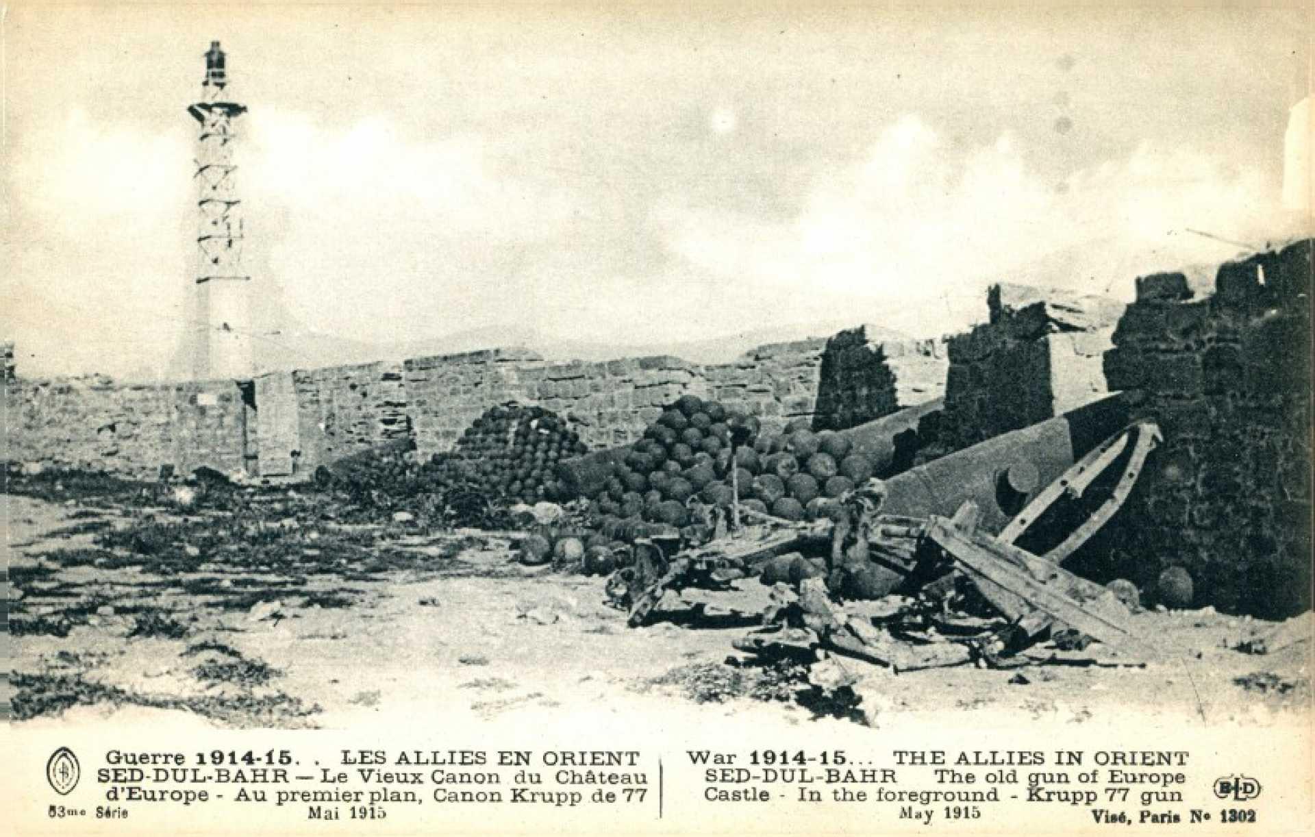Guerre 1914-15… Les Allies en orient Sed-Dul-Bahr – Le Vieux Canon du Chateau d'Europe au premier plan. Canon Krupp de 77. Mai 1915