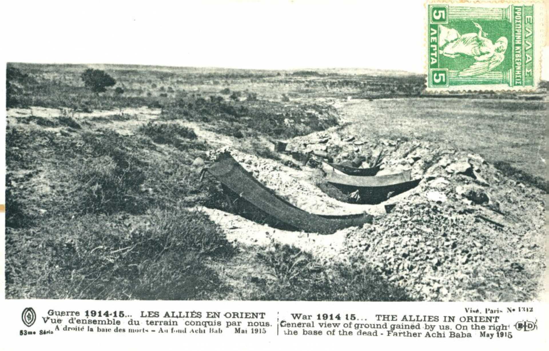 Guerre 1914-15… Les Allies en orient. Vue d'ensembe du terrain conquis par nous. Mai 1915