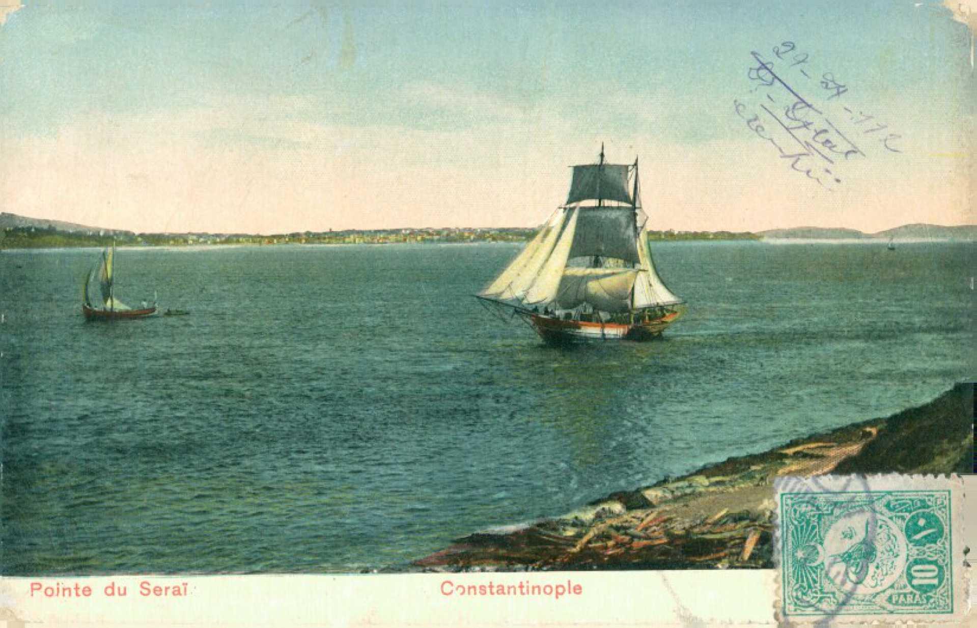 Pointe du Serai
