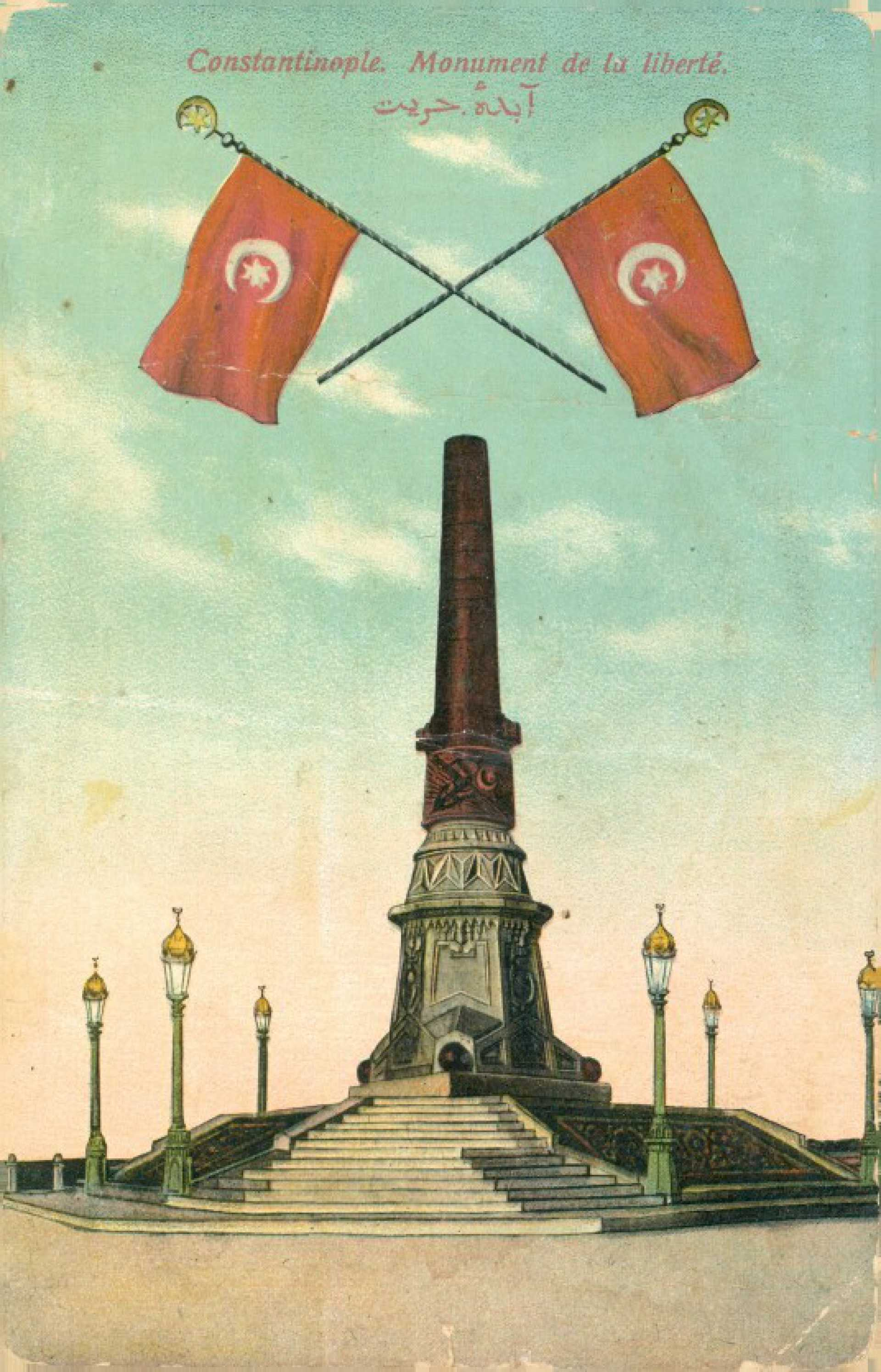 Monument de la liberte