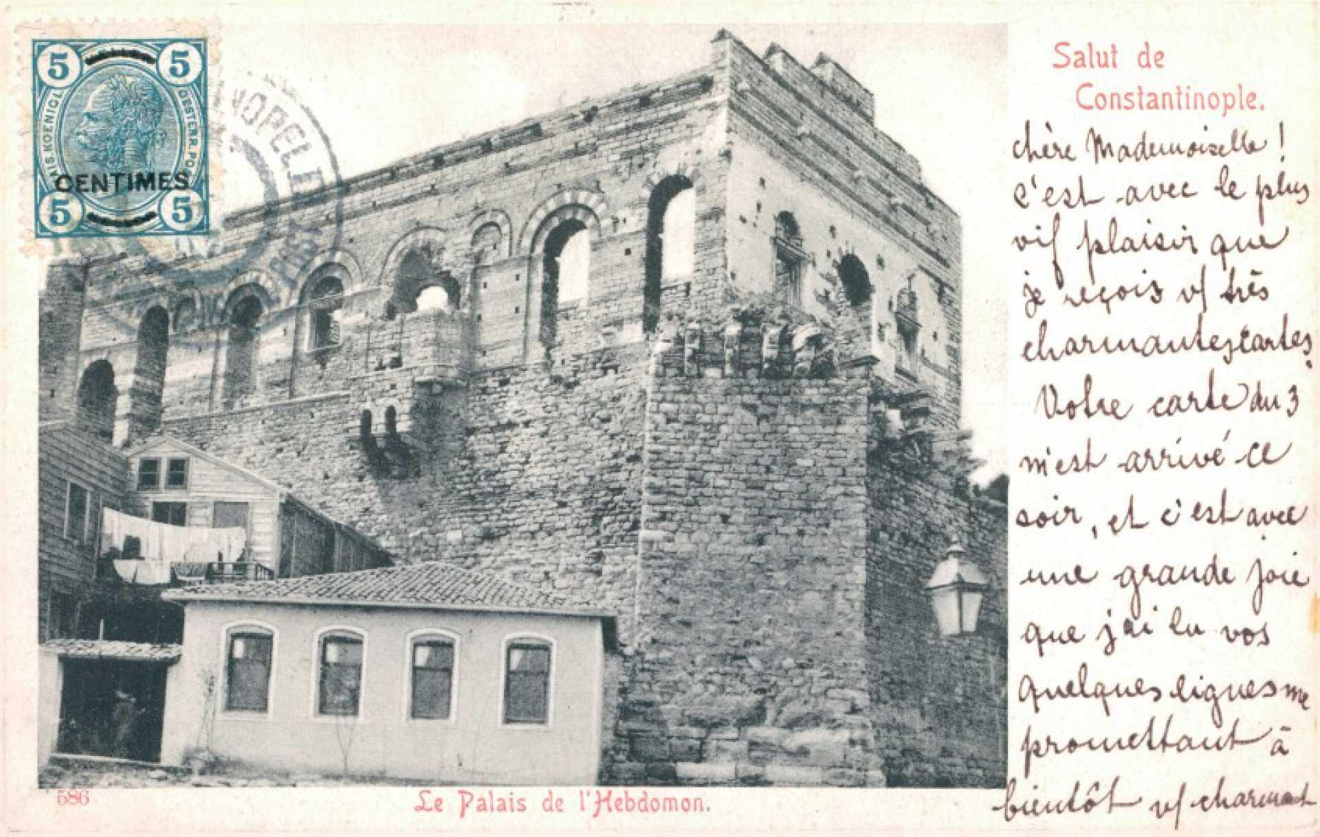 Le Palais de l'Hebdomon