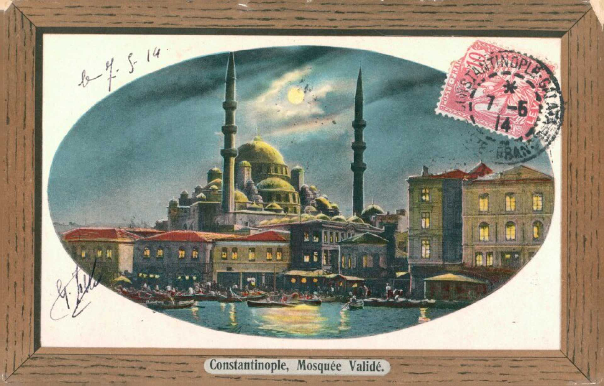 Mosquee Valide