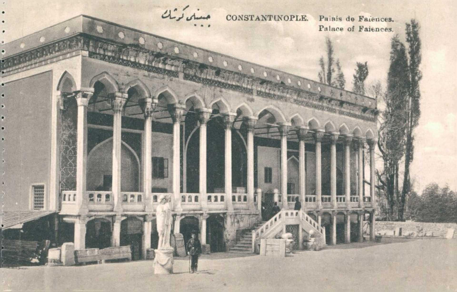 Palais de Faiences