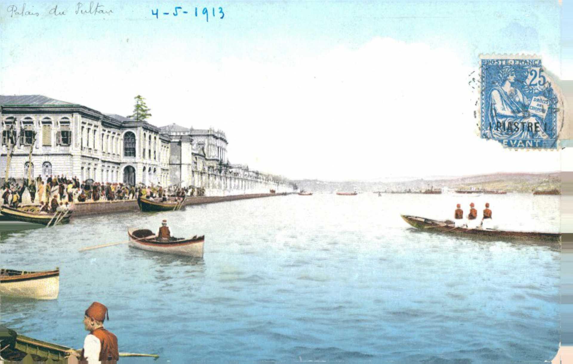 Palais du Sultan