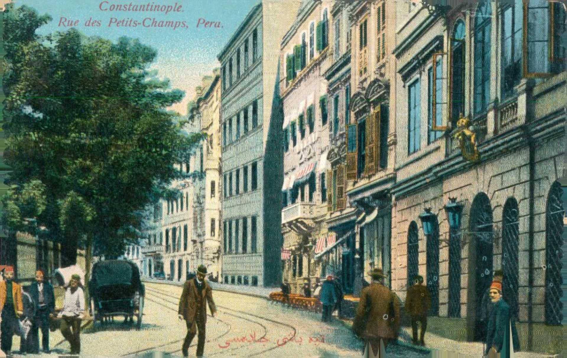 Rue des Petits-Champs. Pera