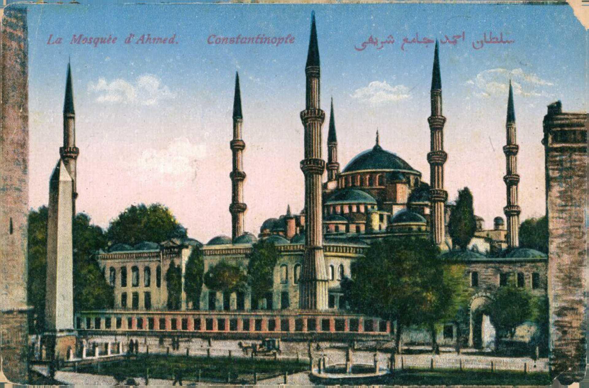 La Mosquée d'Ahmed. Costantinople
