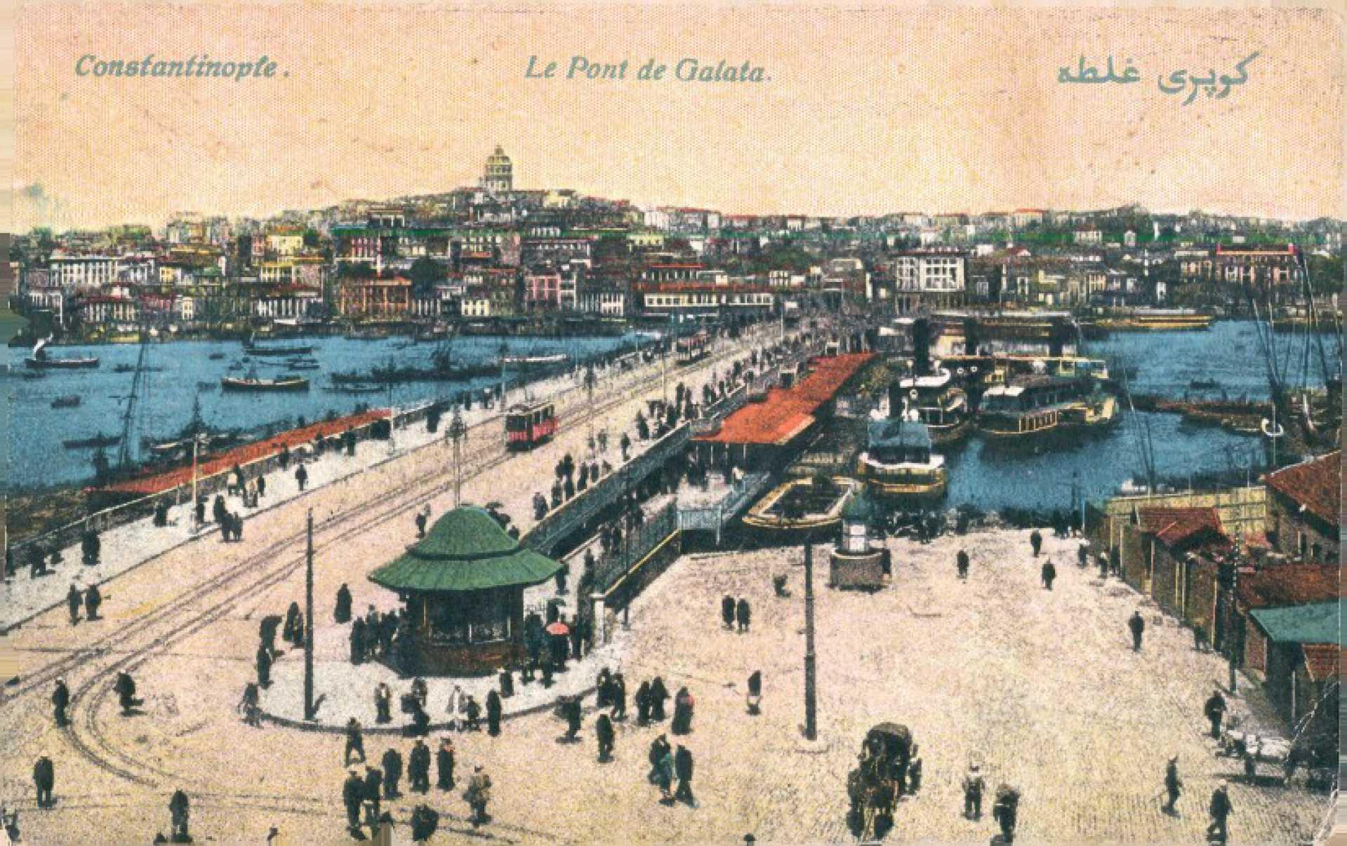 Costantinople. Le Pont de Galata