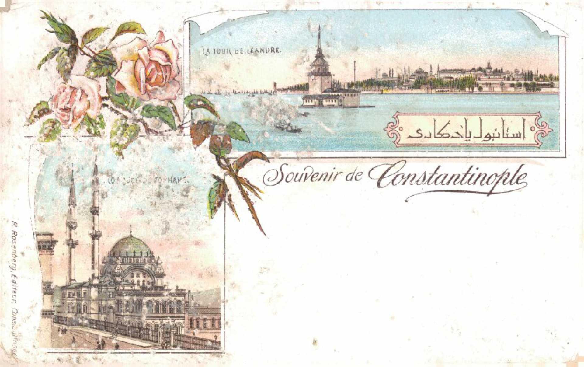 Tour de Leandre. Souvenir de Constantinople
