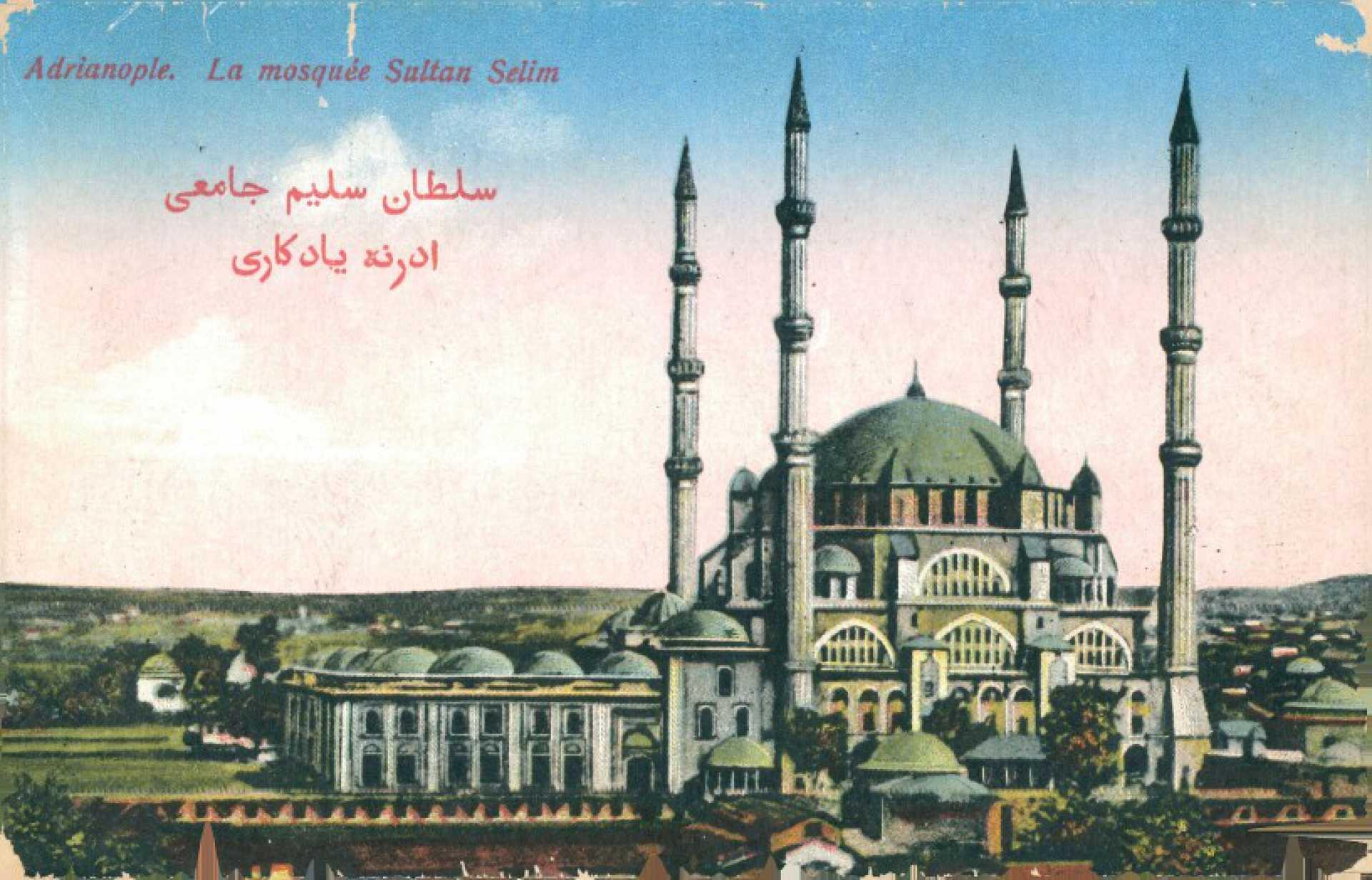 La mosquee Sultan Selim