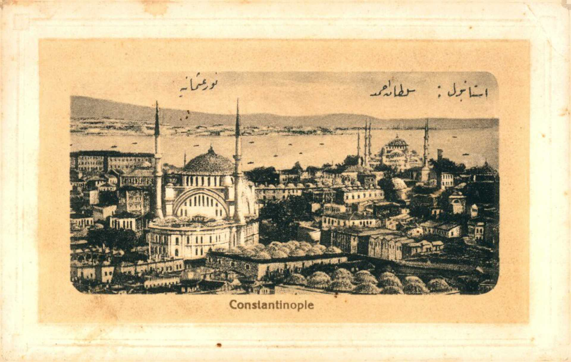 Süleymaniye ve Sultan Ahmed Cami