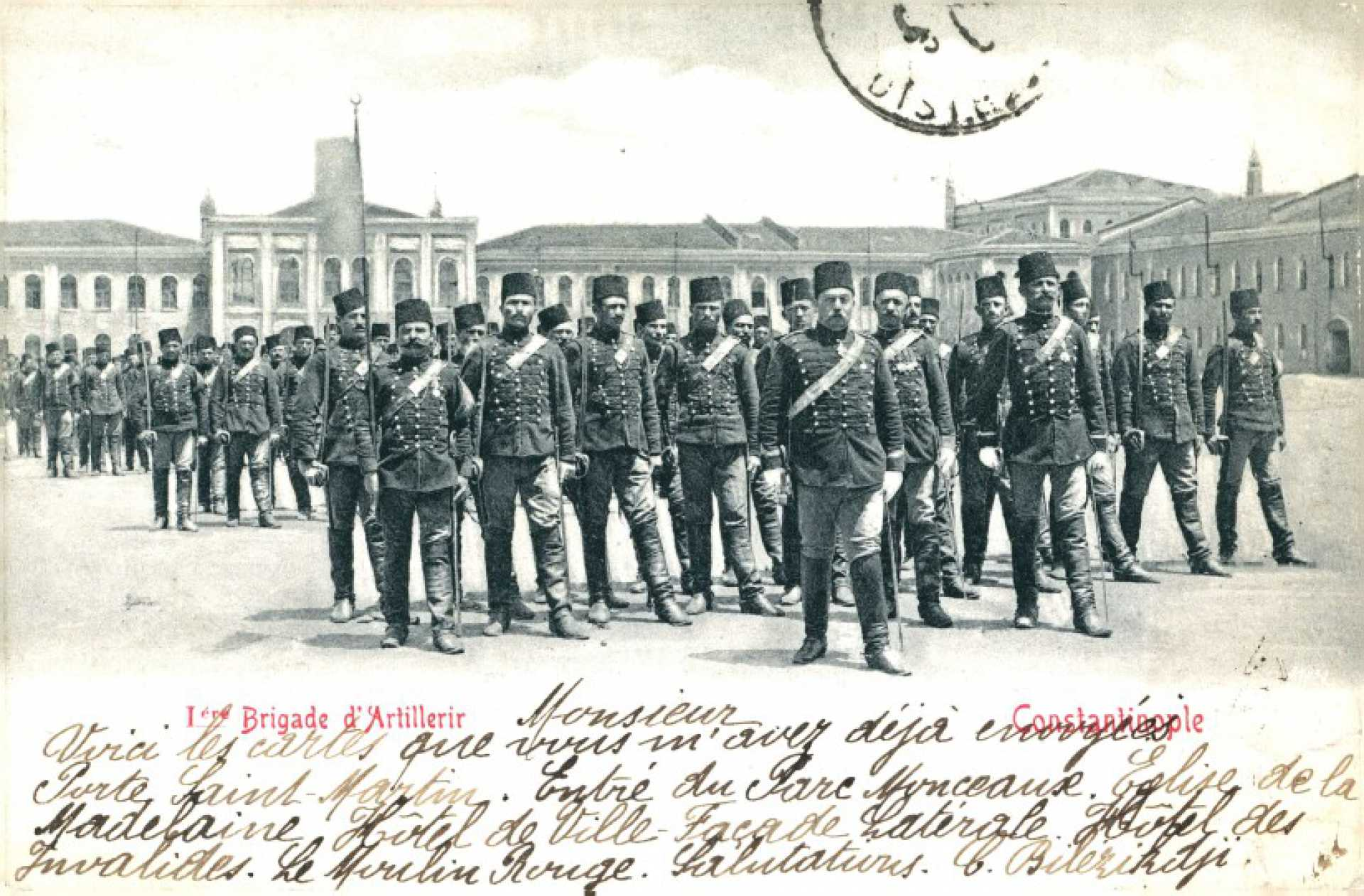 l ère Brigade d'Artillerie