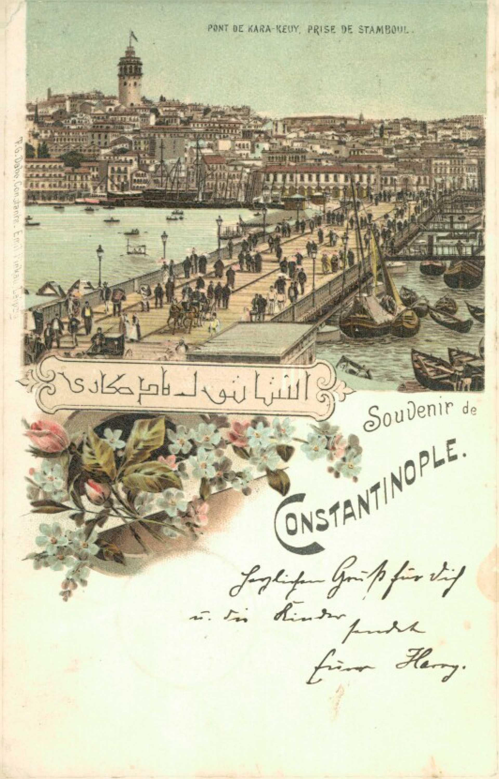 Pont de Kara-keuy. prise de Stamboul