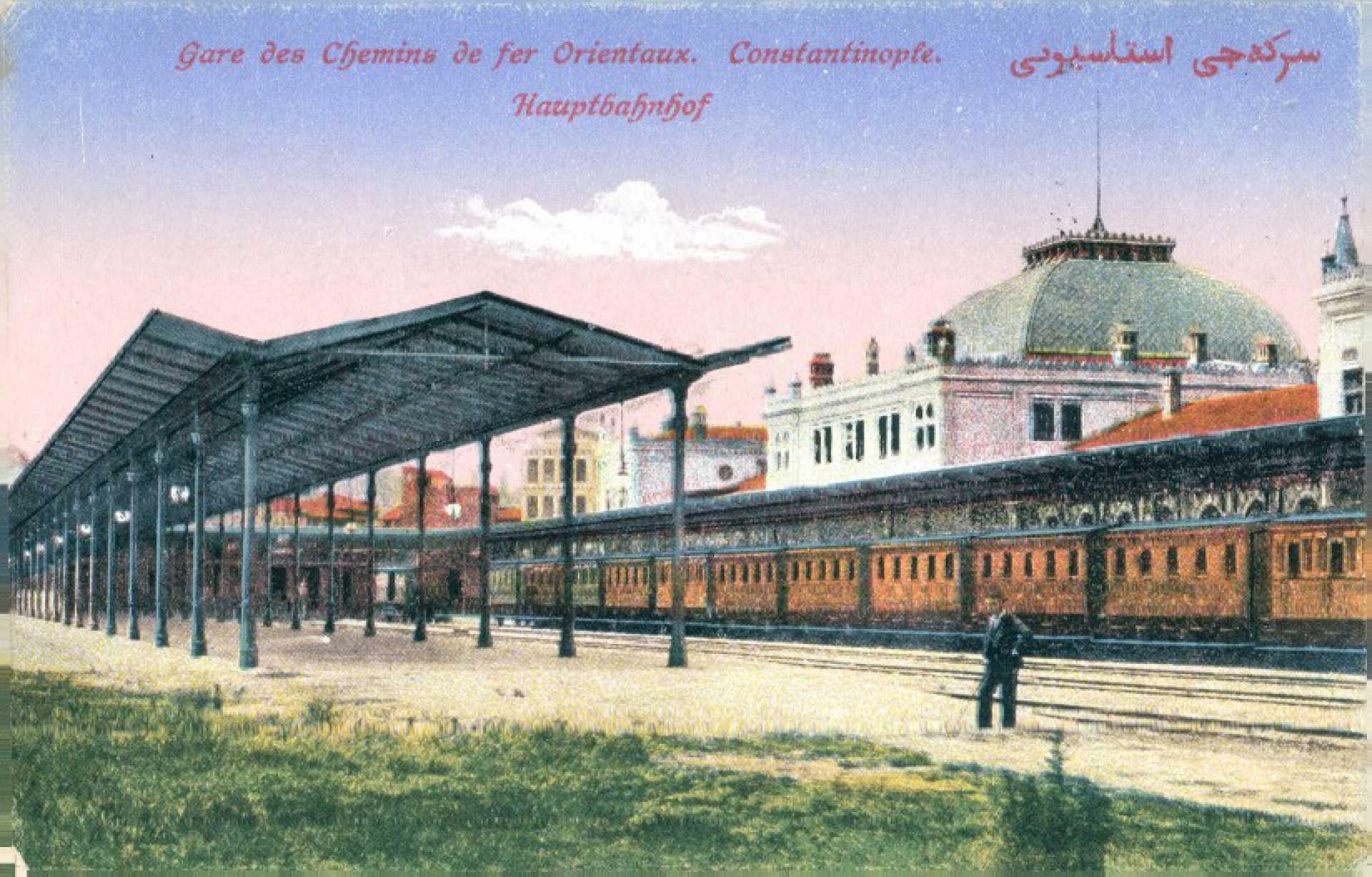 Gare des Chemina de fer Orientaux