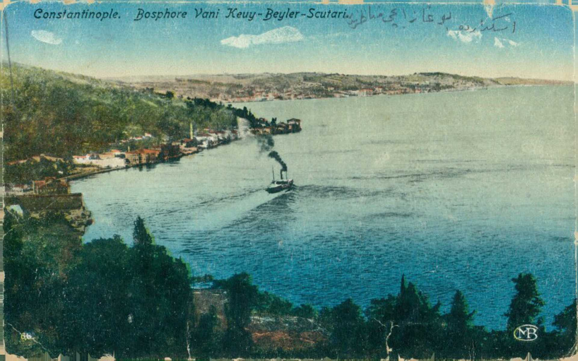 Constantinople. Bosphore Vani Keuy- Beyler-Scutari