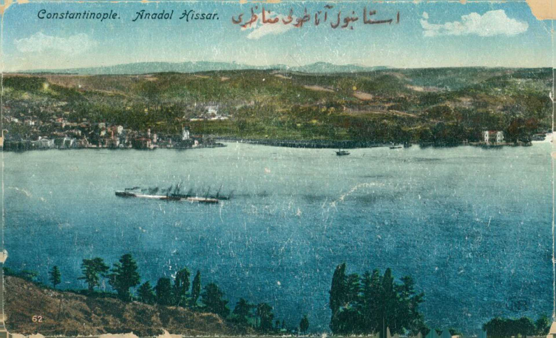 Constantinople. Anadol Hissar.