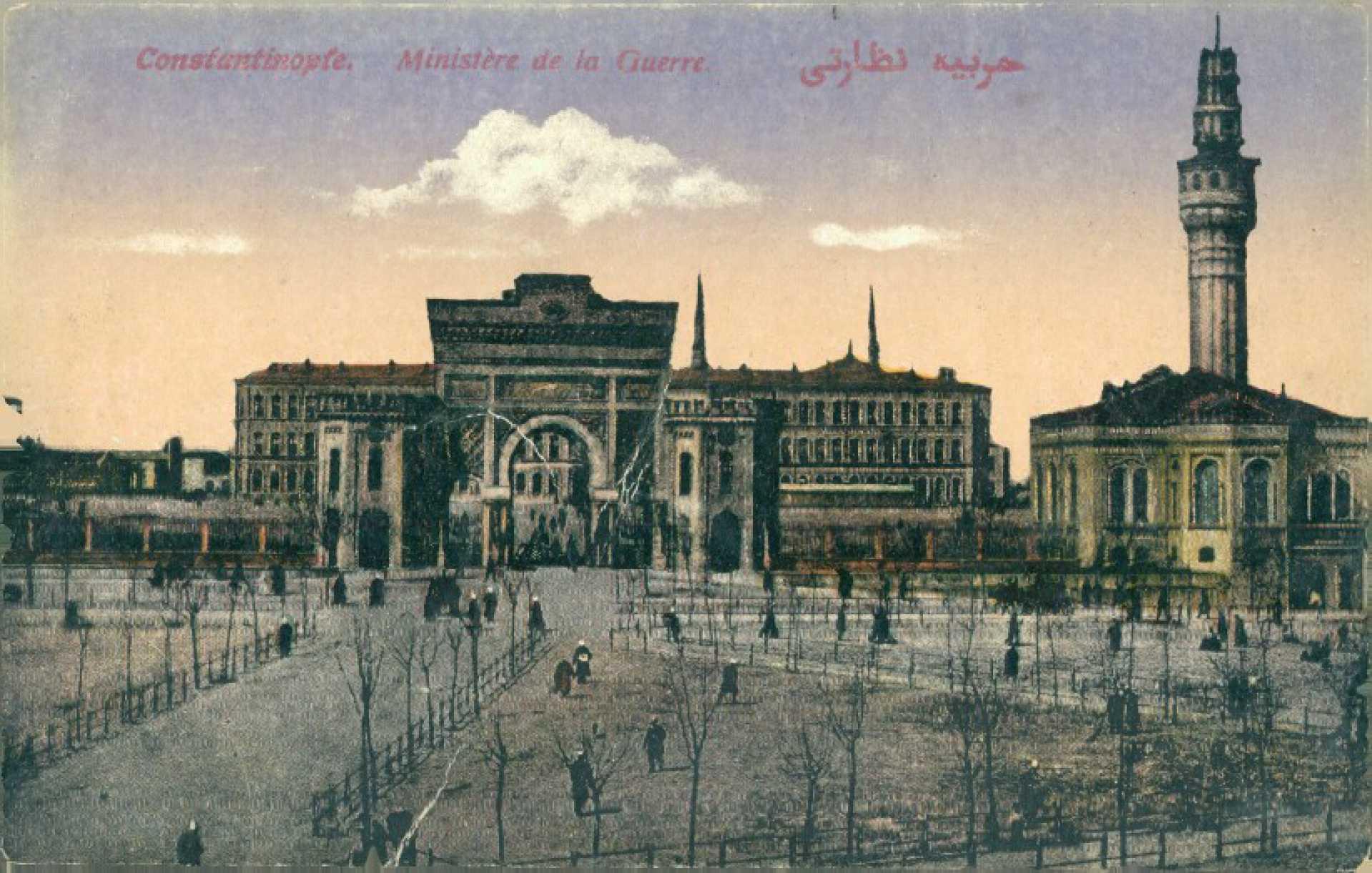 Constantinople. Ministere de la Guerre
