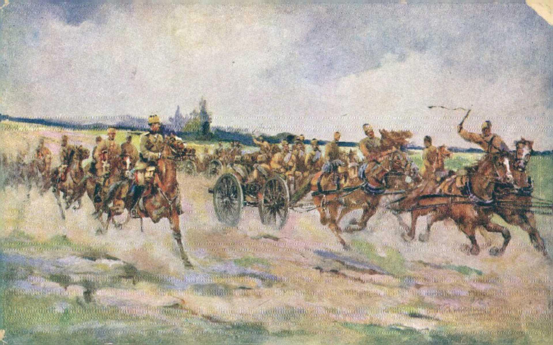 Hery's post card. Constantinople Turkish Arillery. Artillerie turque. Türkische Artilerie