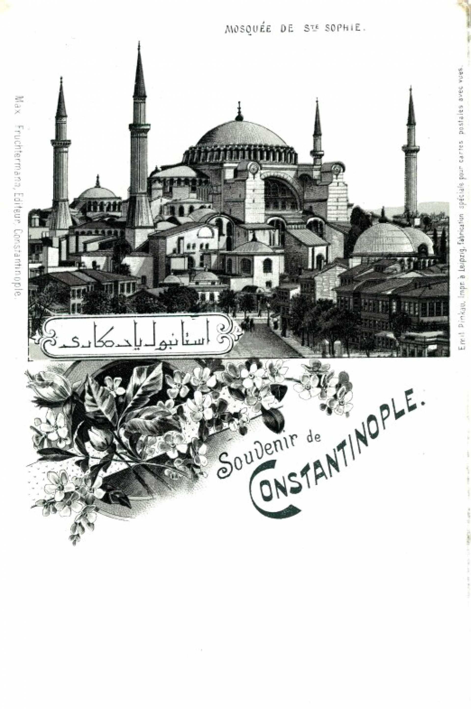Souvenir de Constantinople. Mosquee de Ste Sophie