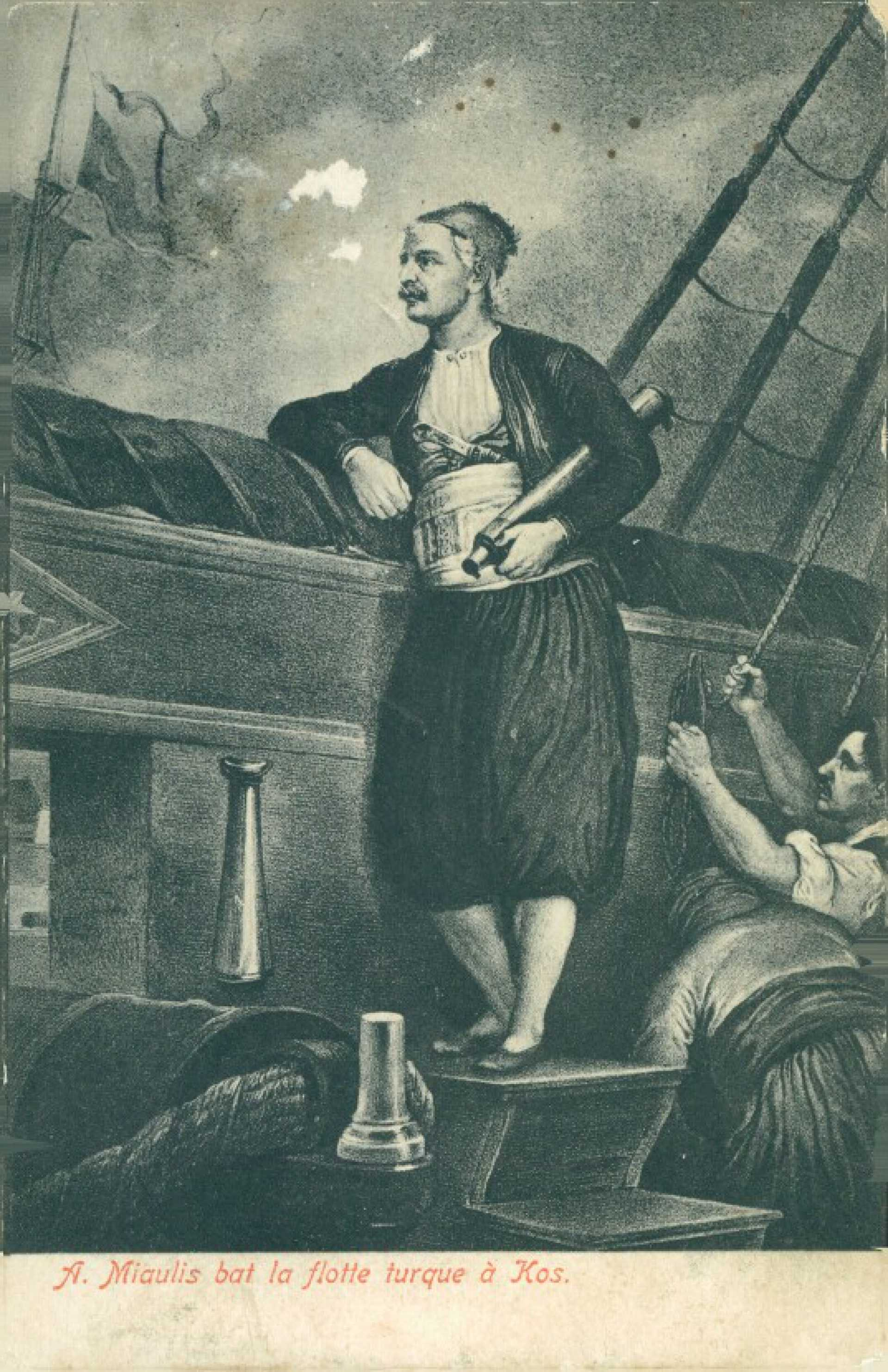 A. Miaulis bat la flotte turque a Kos