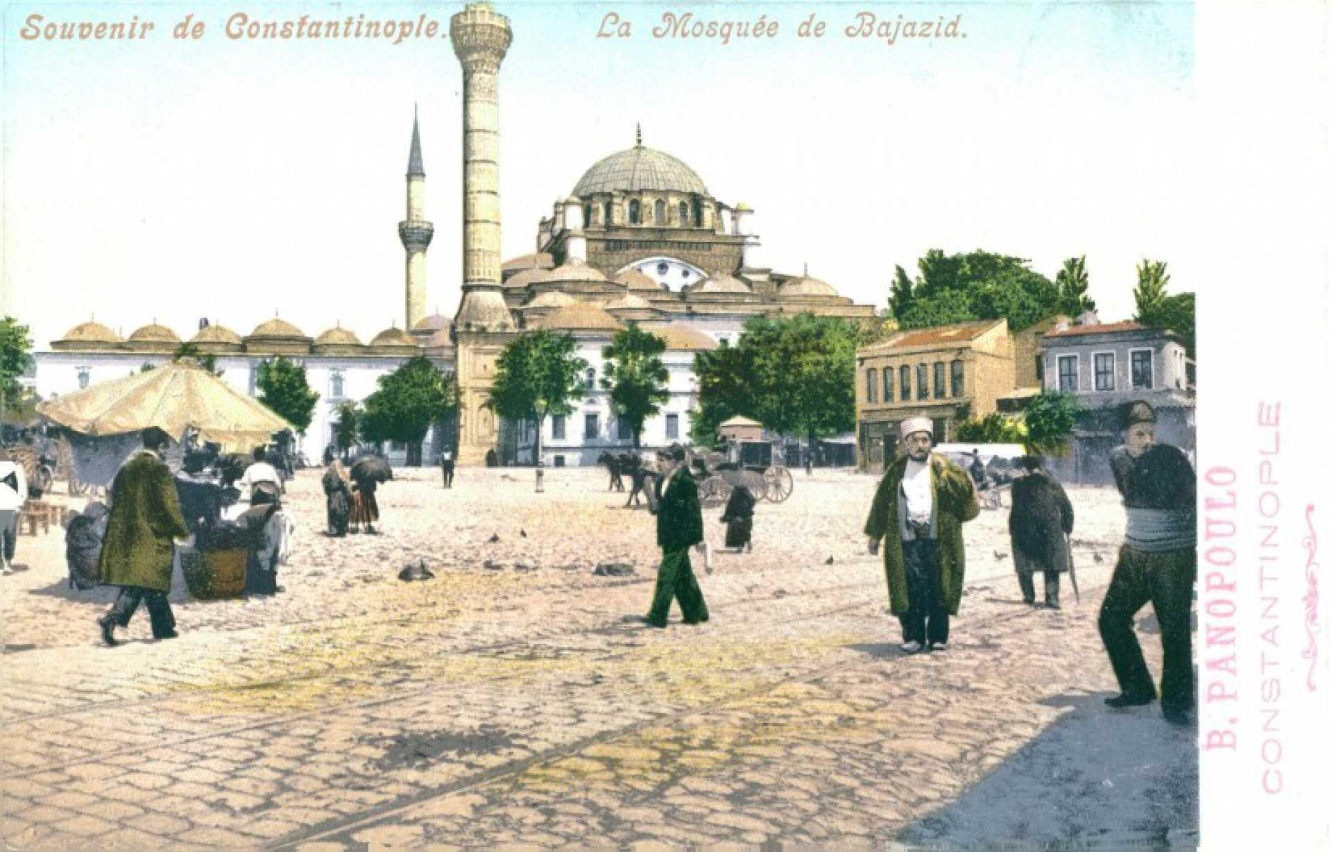 Souvenir de Constantinople. La Mosquee de Bajazid