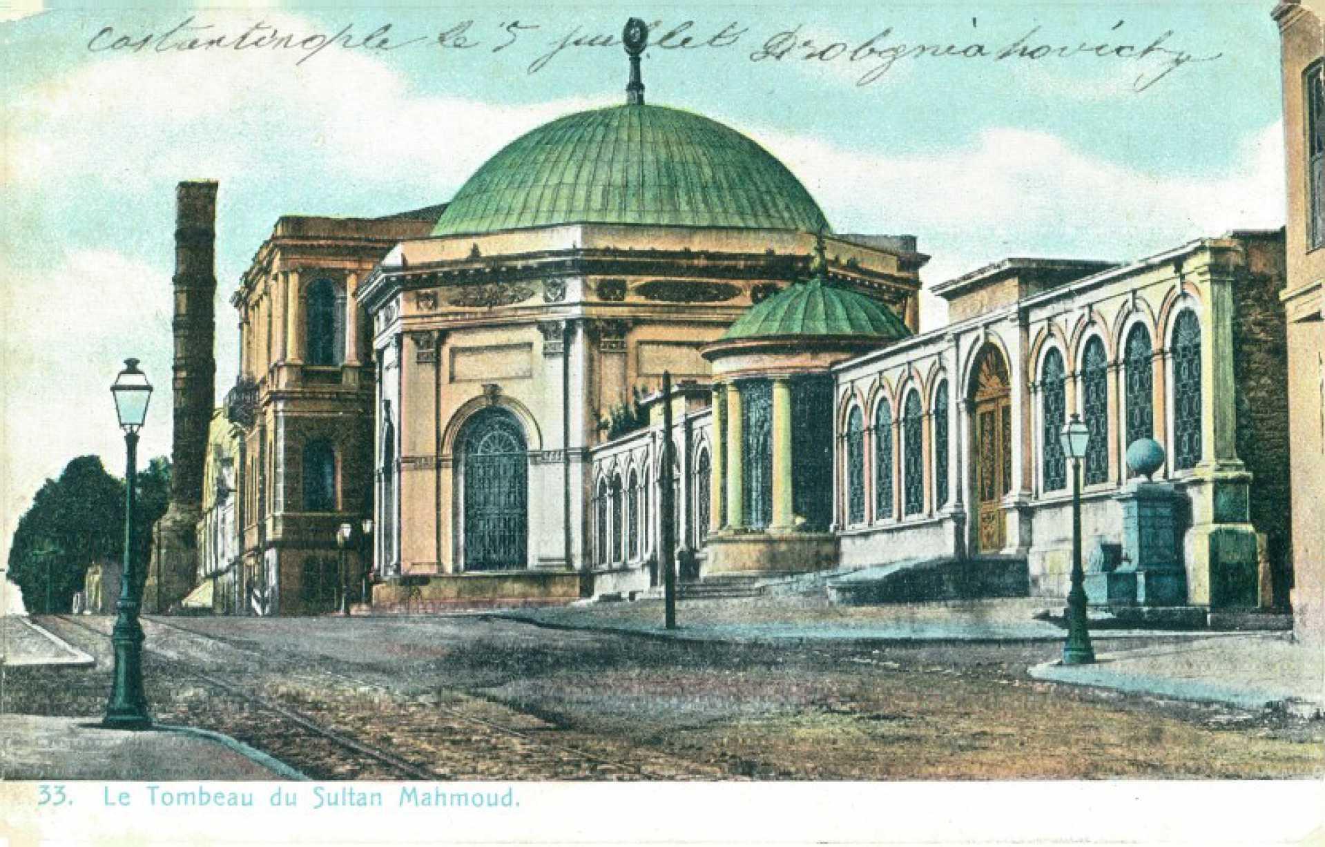 Le Tombeau de Sultan Mahmoud