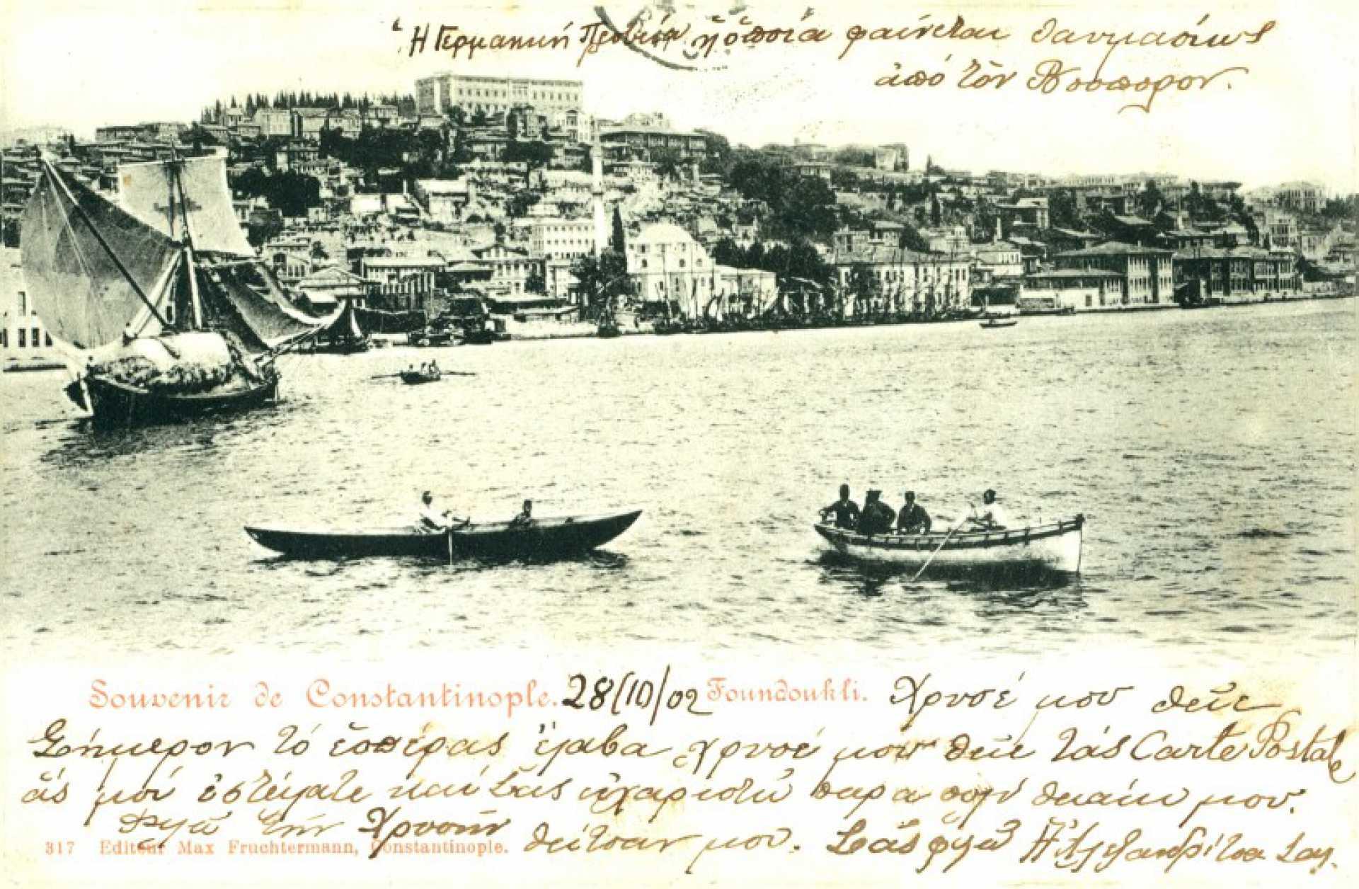 Souvenir de Constantinople. Foundoukli