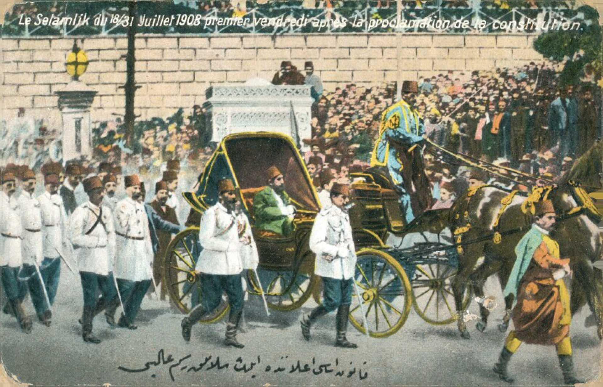 Le Selamlik du 18/31 Juillet 1908 premier vendredi apnes la proclamation de la constitution