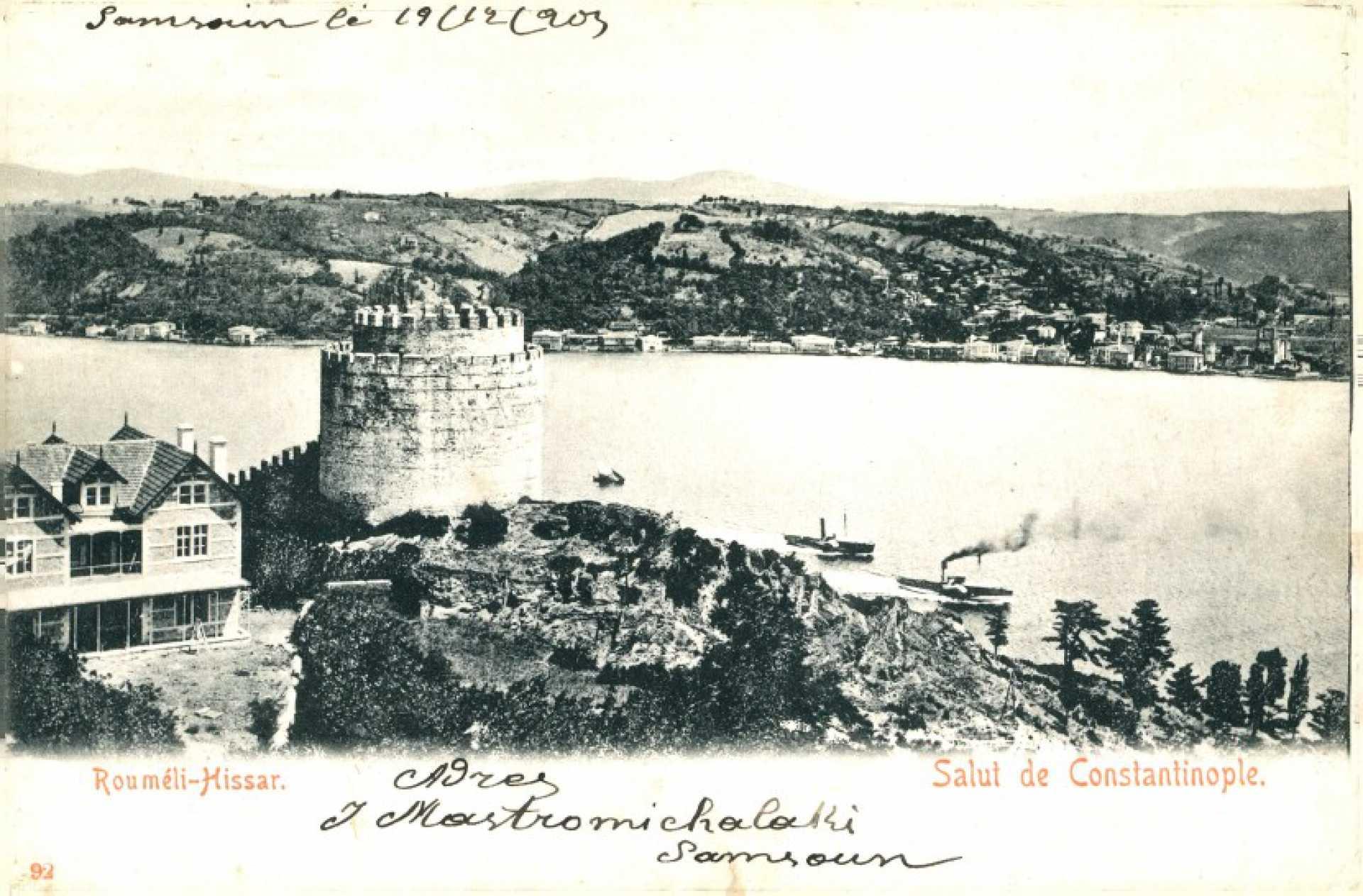 Salut de Constantinople. Roumeli-Hissar