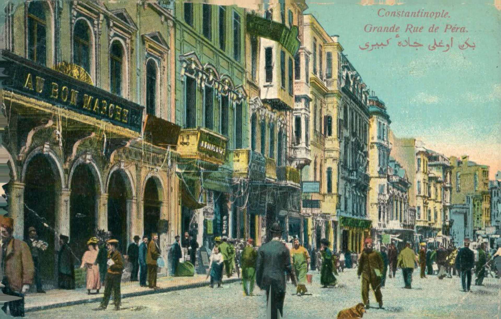 Constantinople. Grand Rue de Pera.