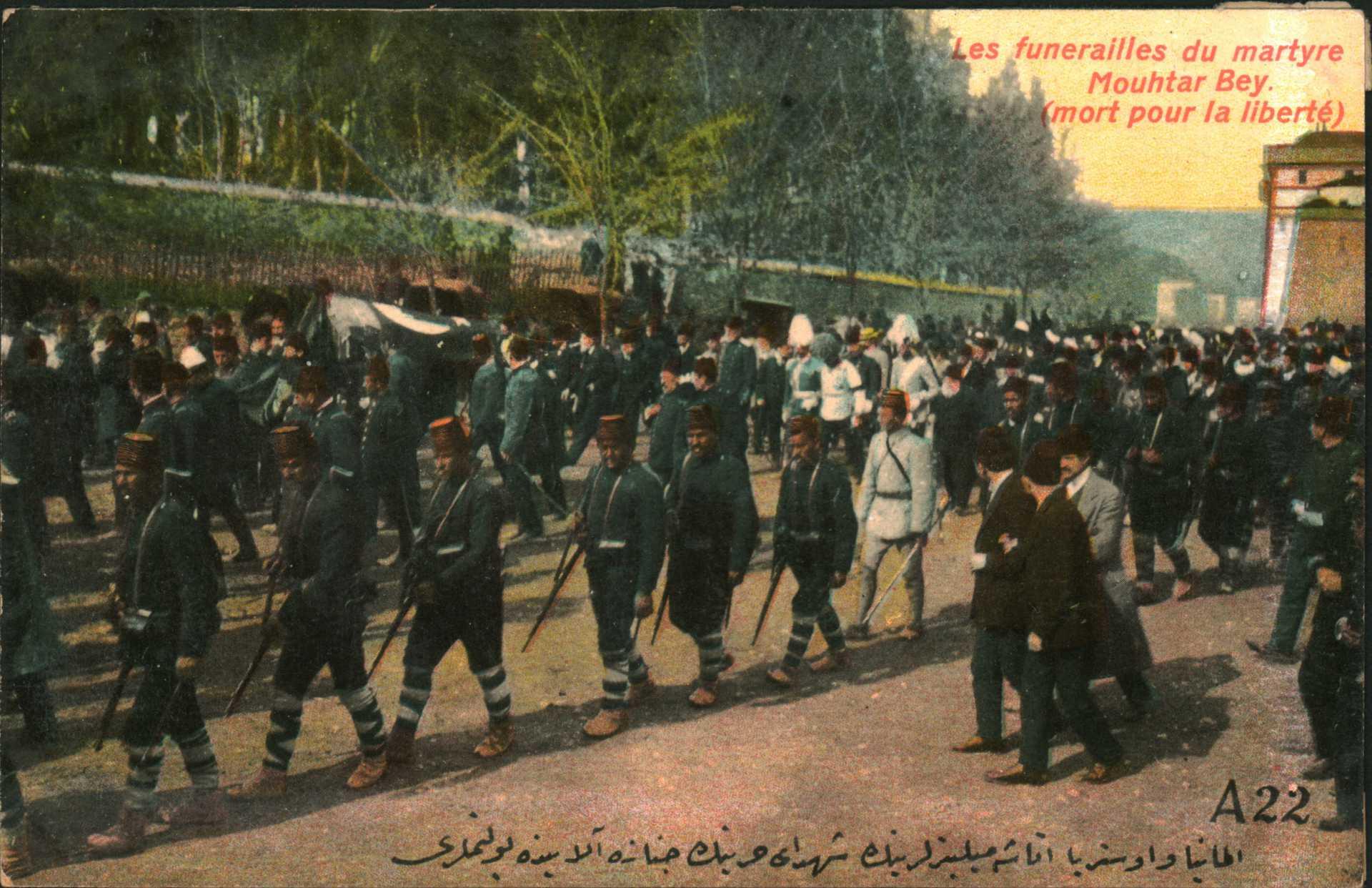 Les funerailles du martyre Mouhtar Bey(mort pour la liberte)