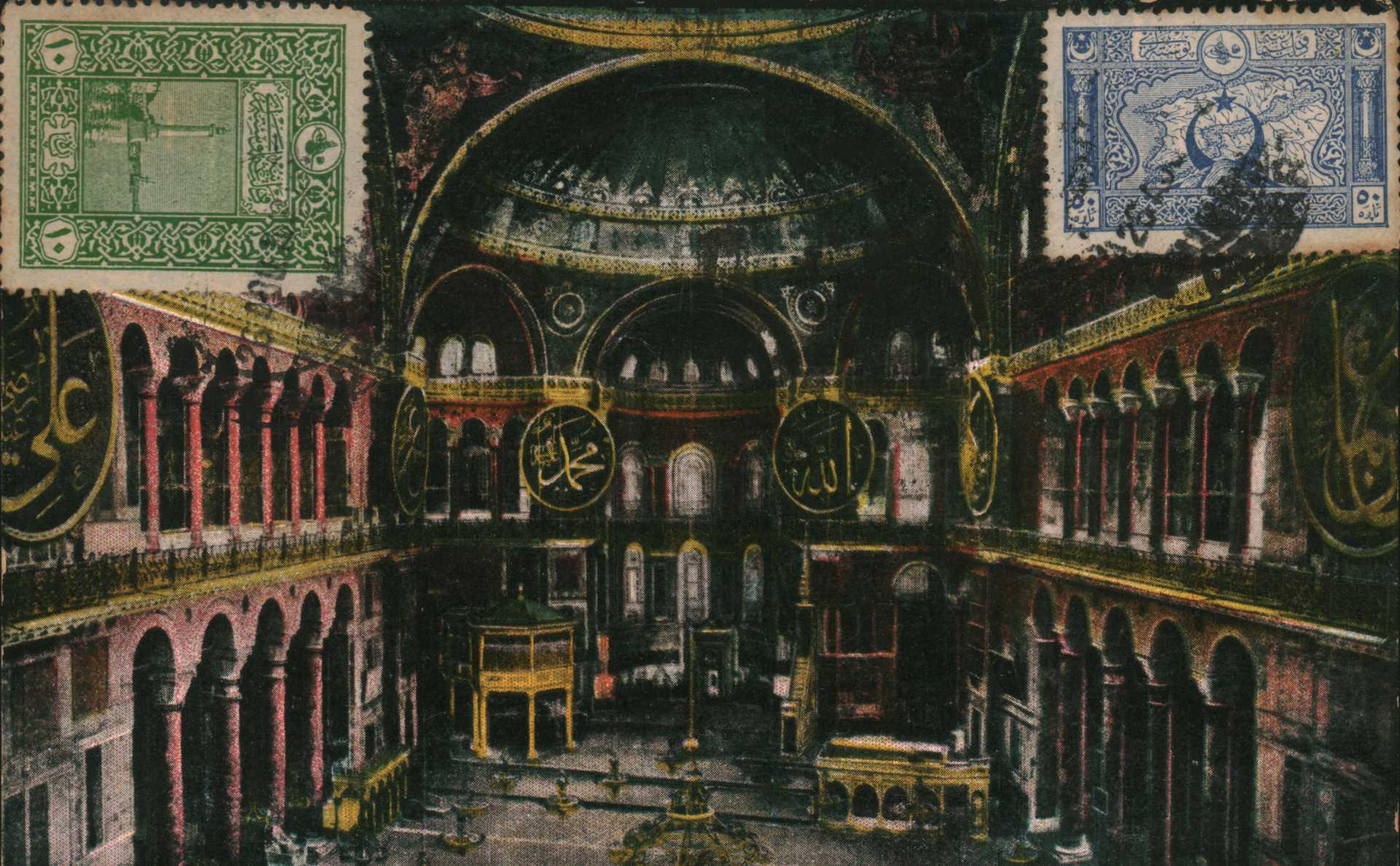 Constantinople. ınterieur de la mosquee sainte sophie