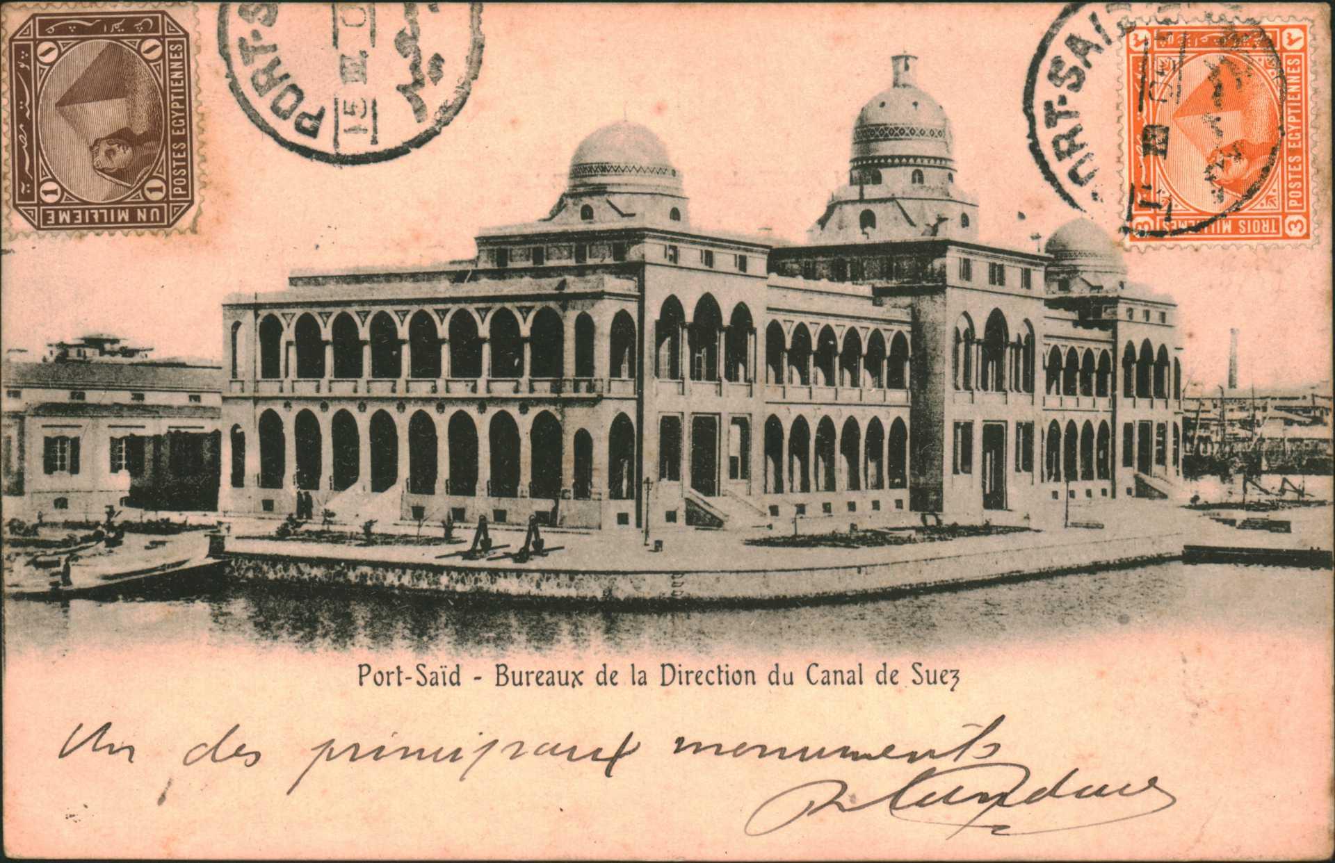 Port Said – Bureaux de la Direction du Canal de Suez