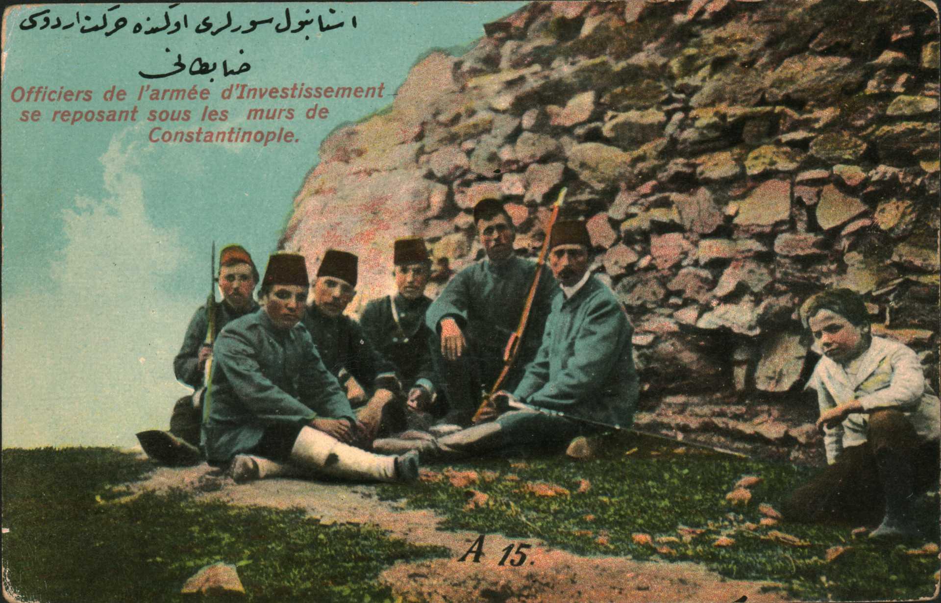 Officiers de l'armee d'ınvestissement se reposant sous les murs de Constantinople