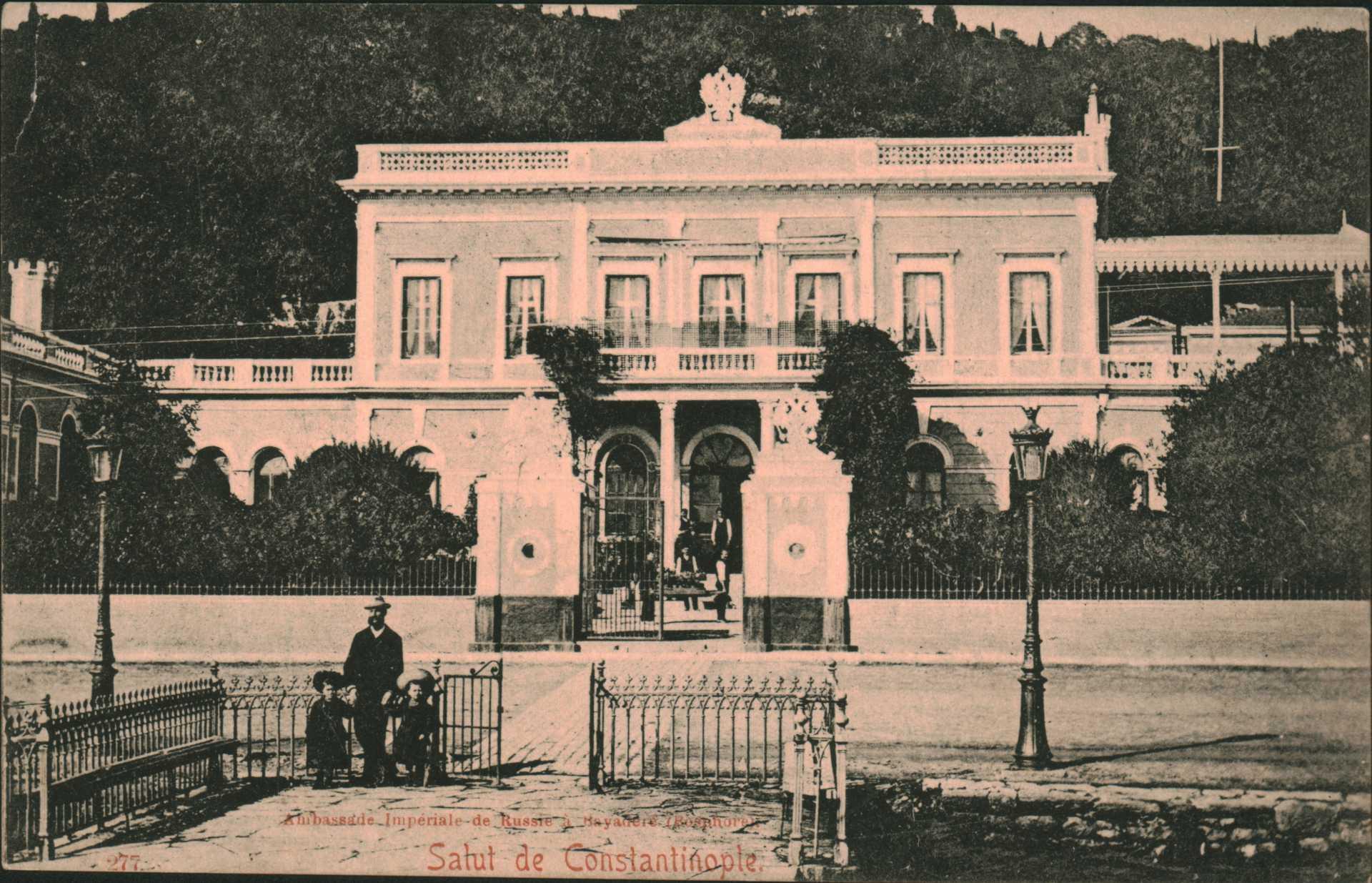 Salut de Constantinople.Ahibassade Imperiale de Russie a Bayadere (Bosphore)